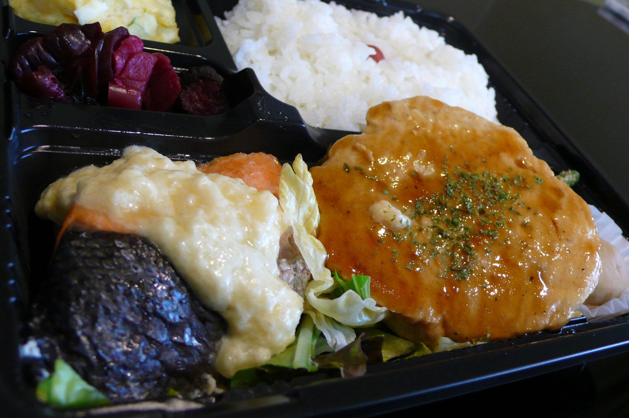 大きな豆腐ハンバーグ&鮭ムニエル クリームソース