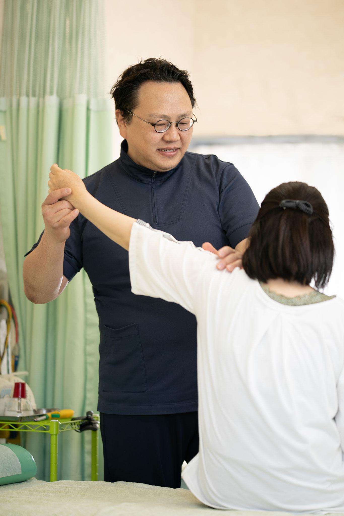 あらき鍼灸整骨院