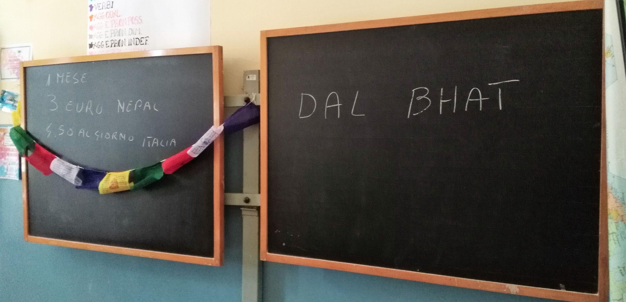 Dal bhat è il nome del pasto che i bambini mangiano a scuola tutti i giorni. Consiste in riso bollito servito assieme ad uno stufato di lenticchie