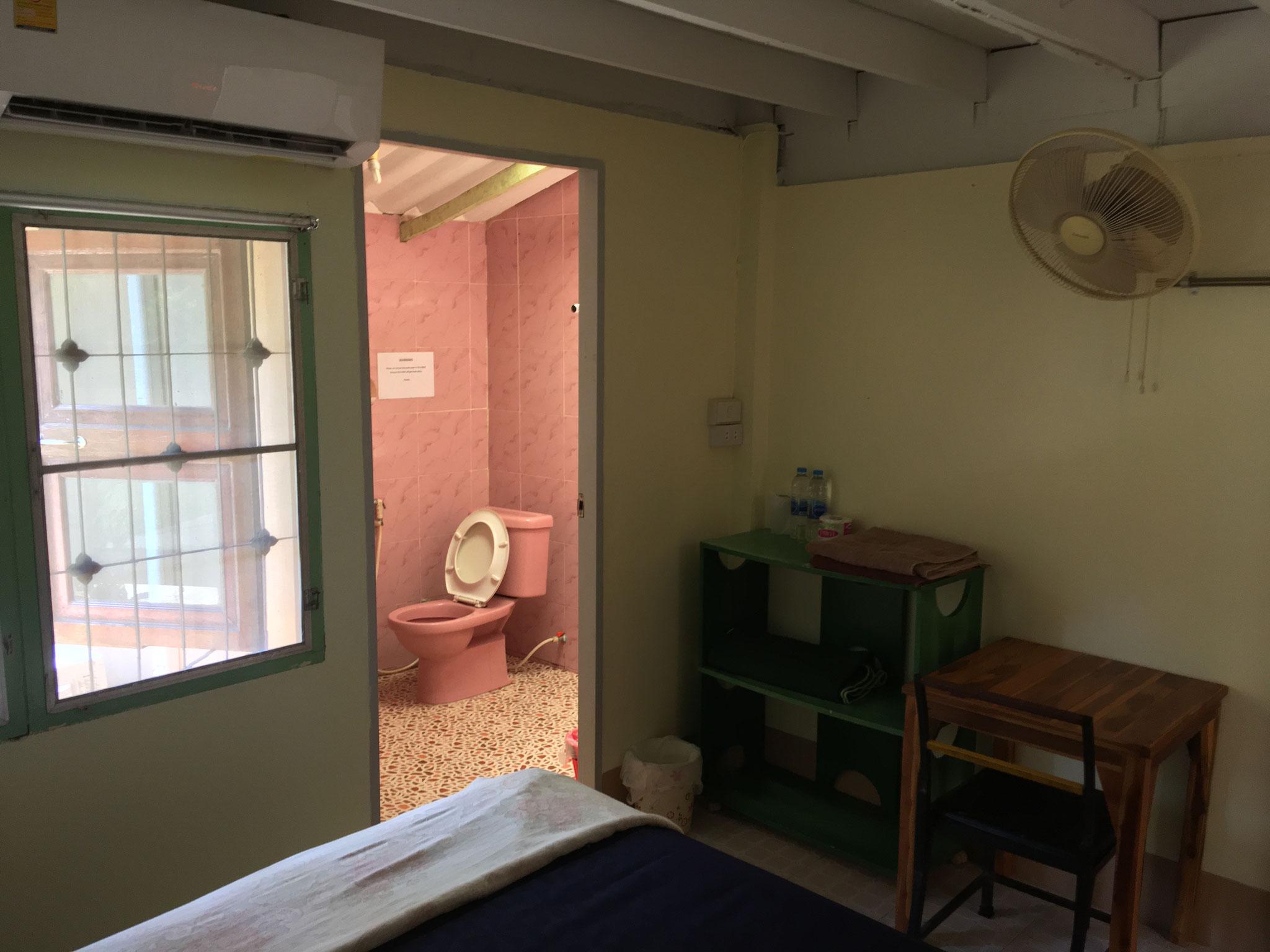 John Room