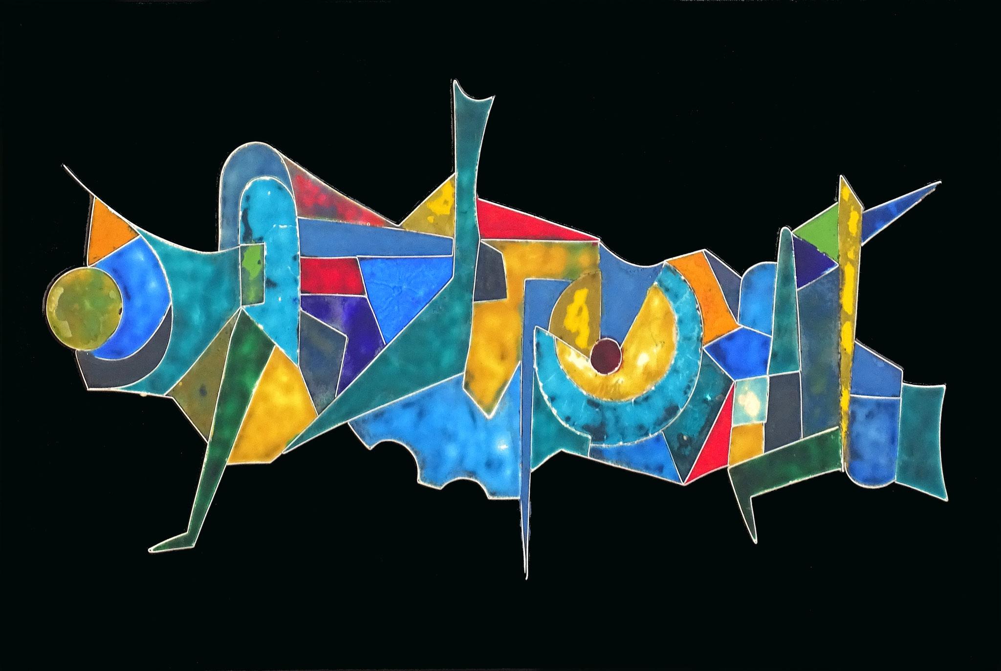 """Wurm"" 2015, 60 x 40 cm, Stegemail, Silberstege, matt geschliffen"