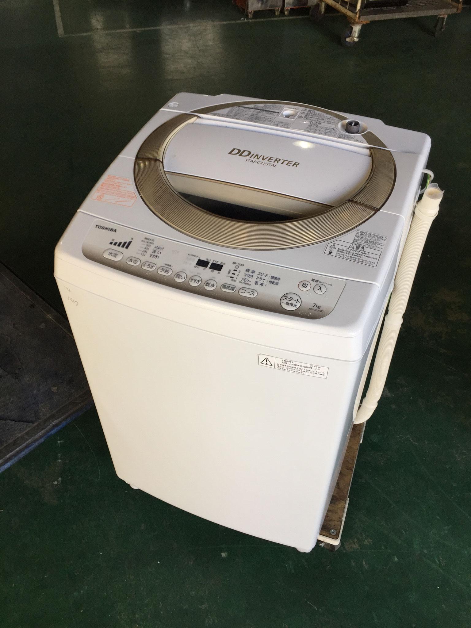 TOSHIBA洗濯機7kg