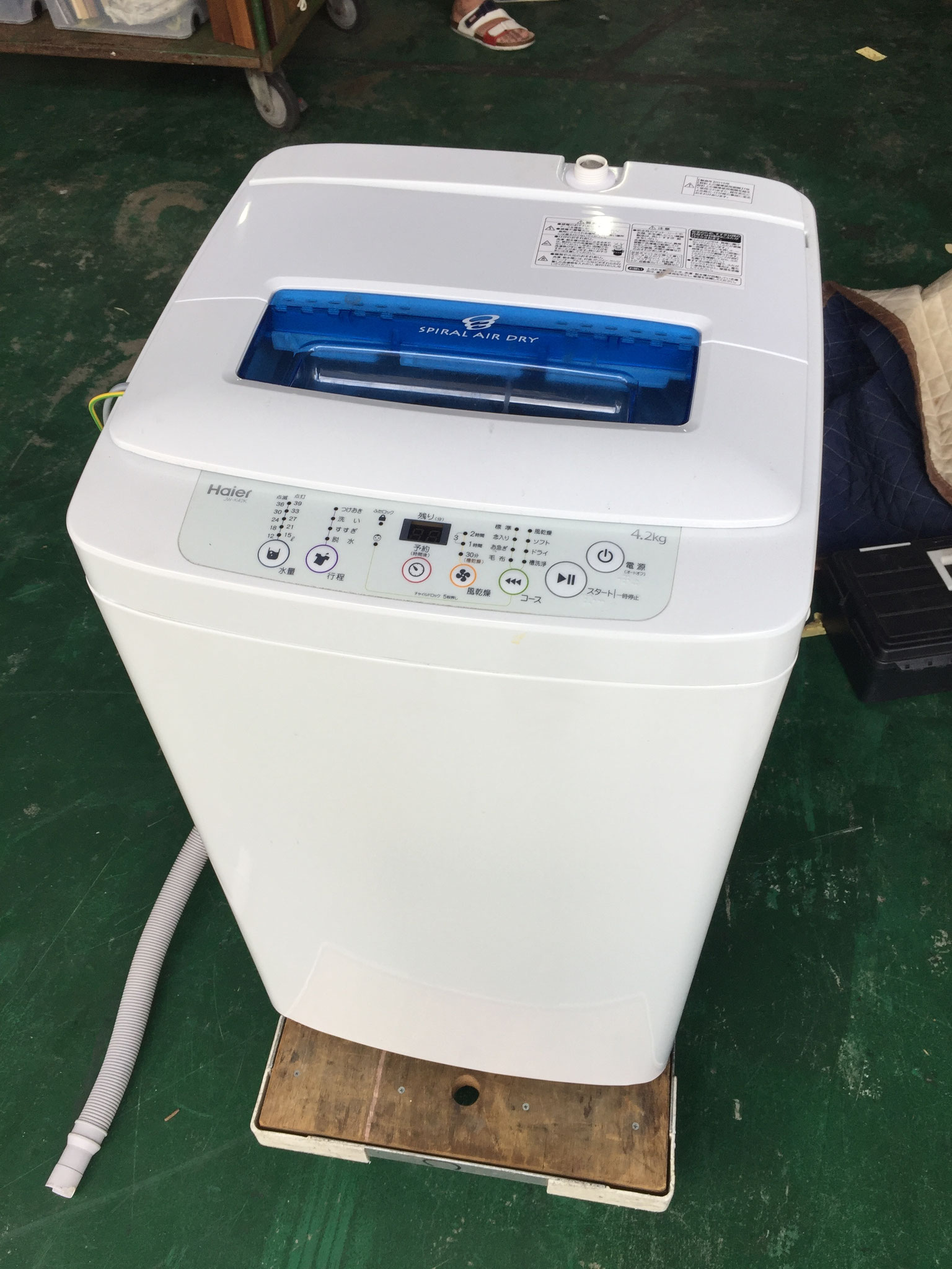 4.2kg洗濯機
