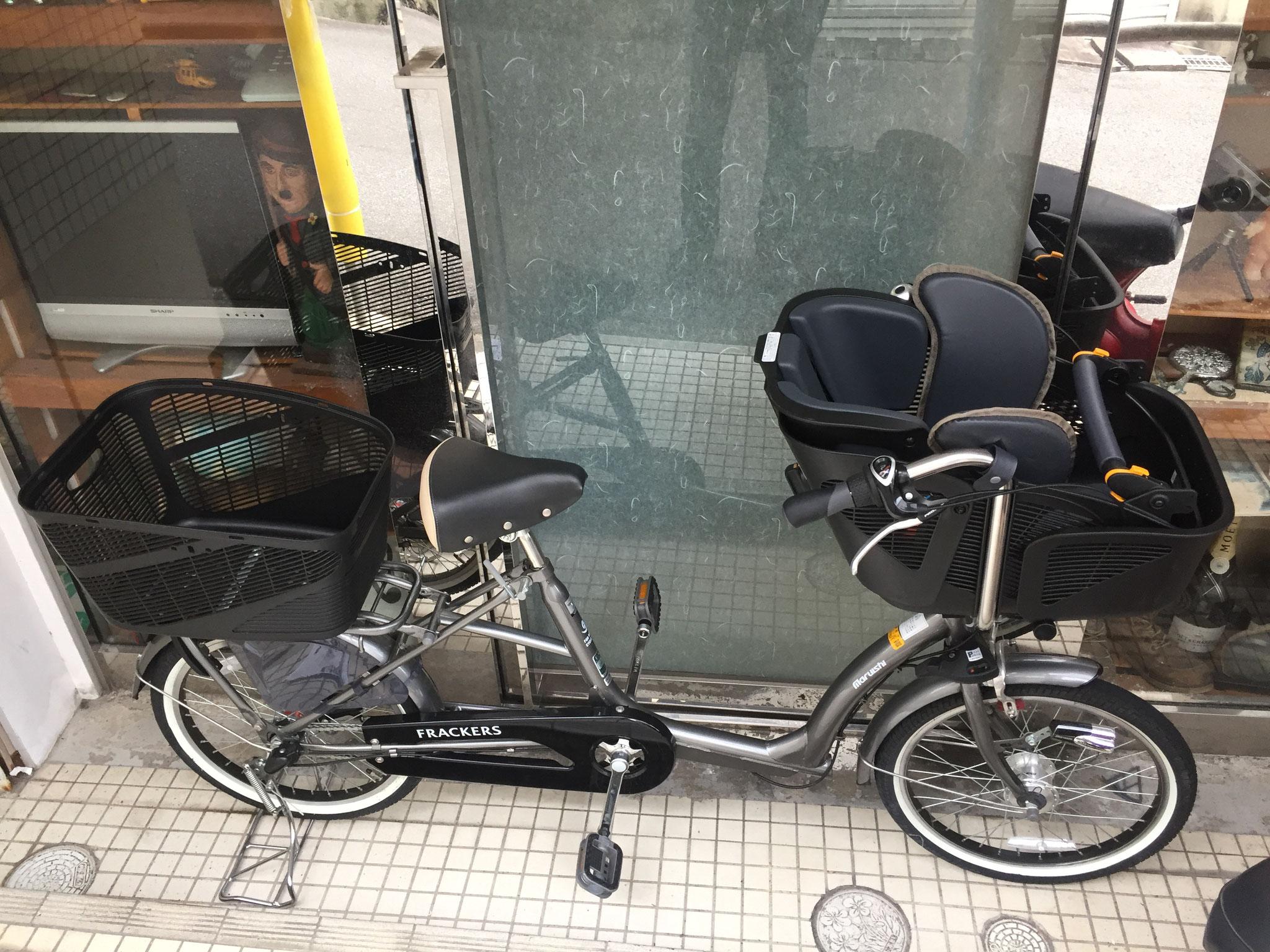 maruishi子供乗せ自転車