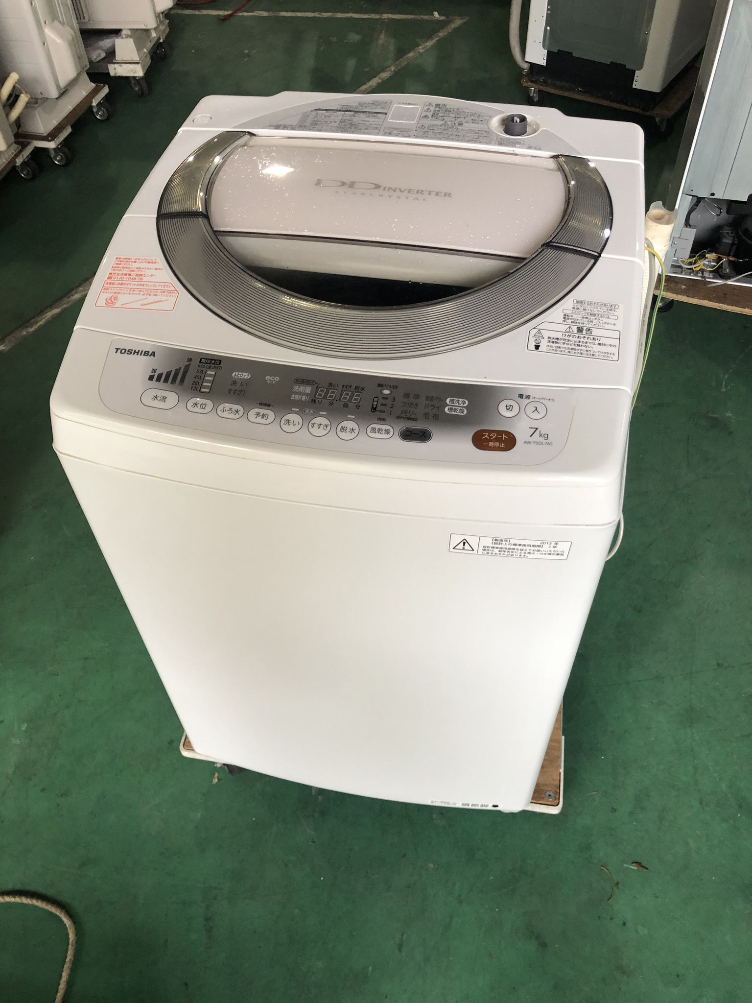 TOSHIBA7.0kg洗濯機