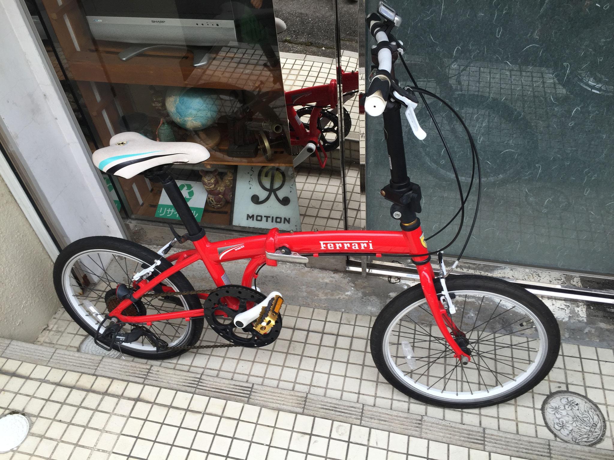フェラーリ折りたたみ自転車