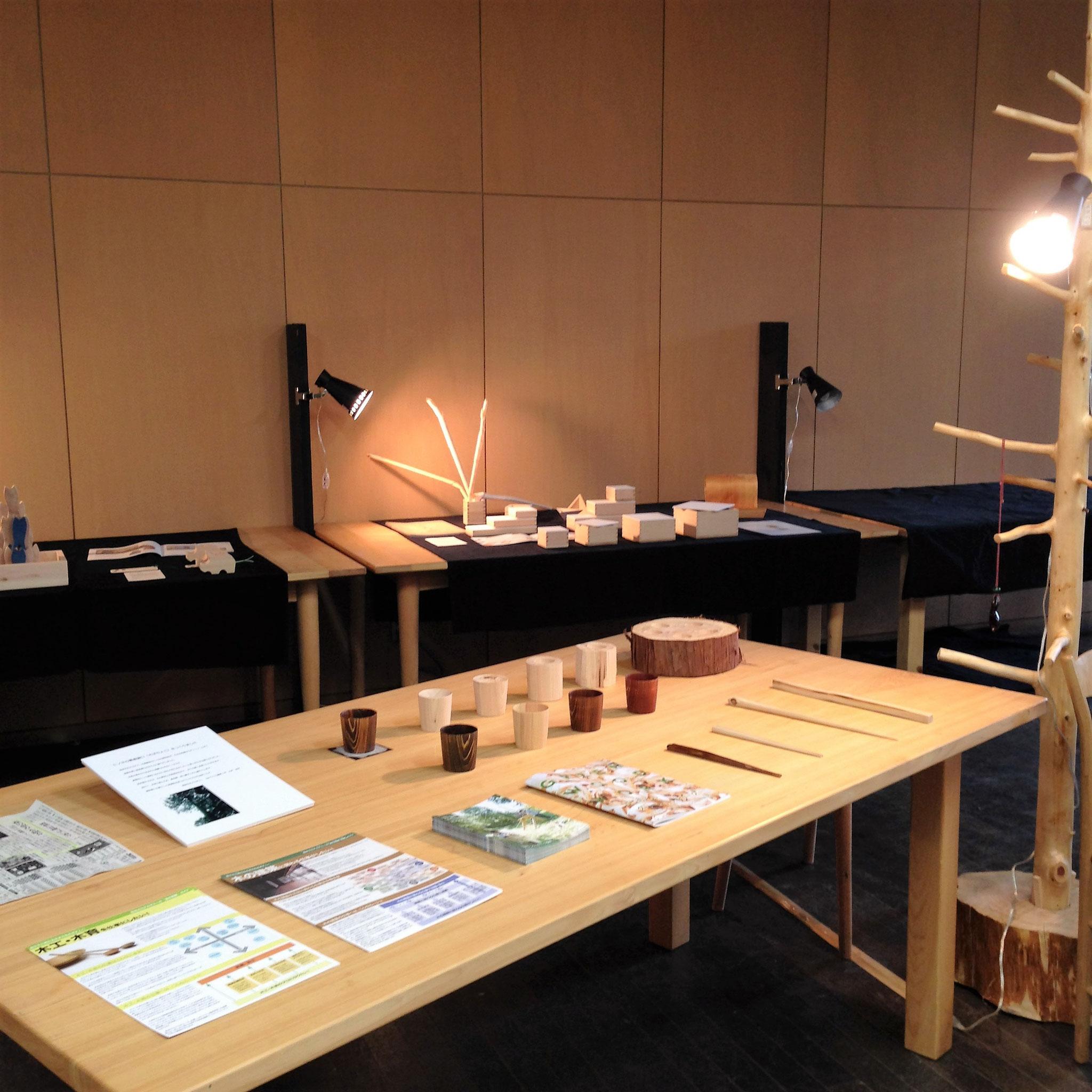 岐阜県立森林文化アカデミーに在学中の展示会