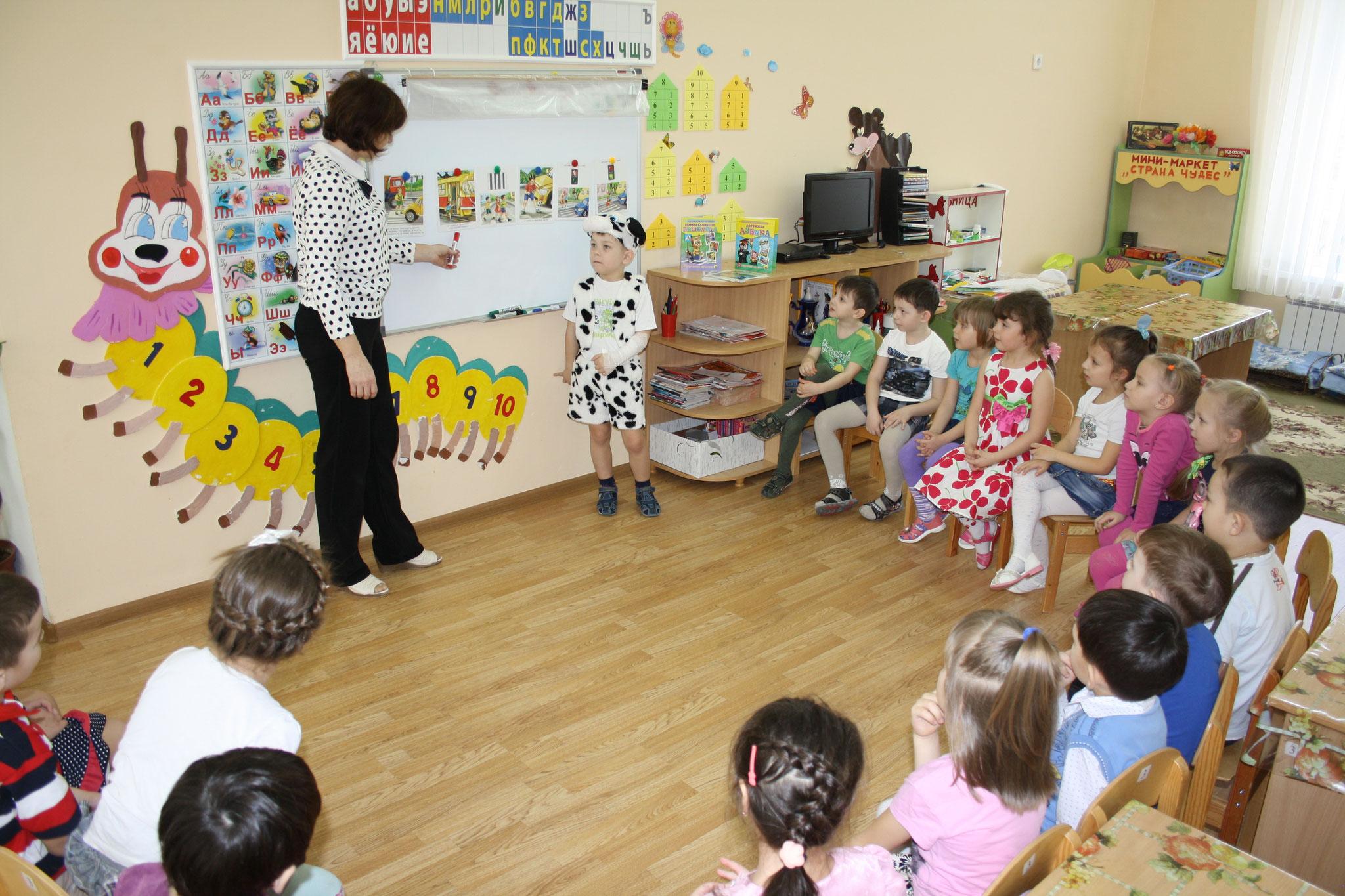 Воспитанники на занятиях по ПДД.