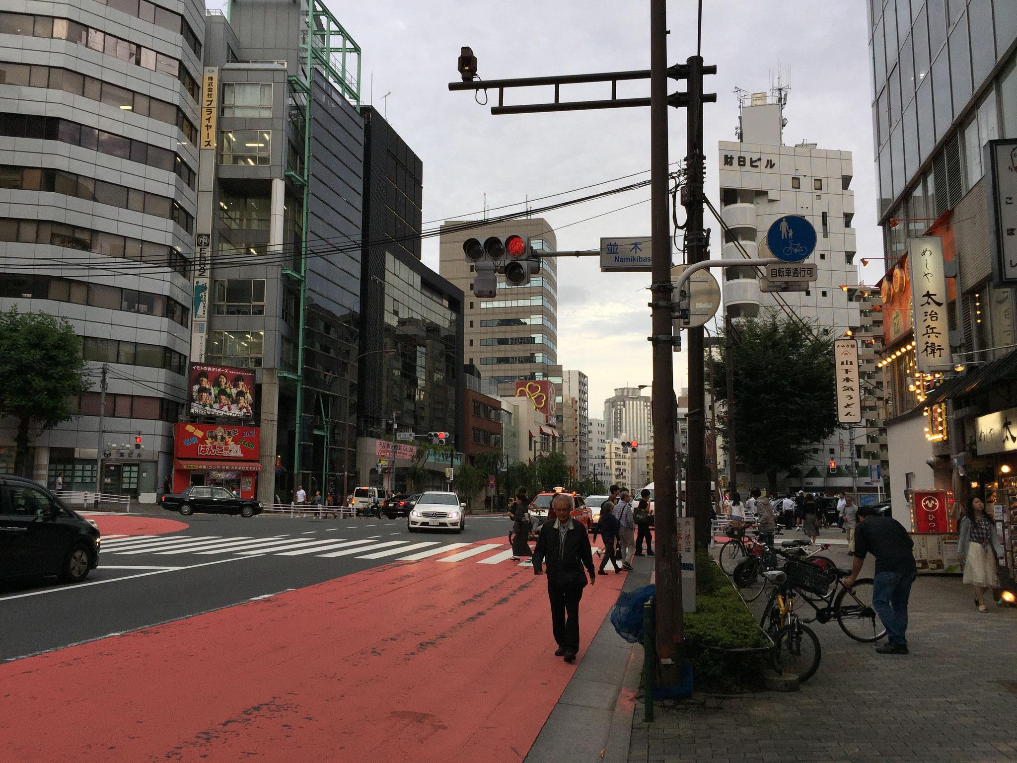 すぐに並木橋交差点とその先左手にスーパーライフが見えます