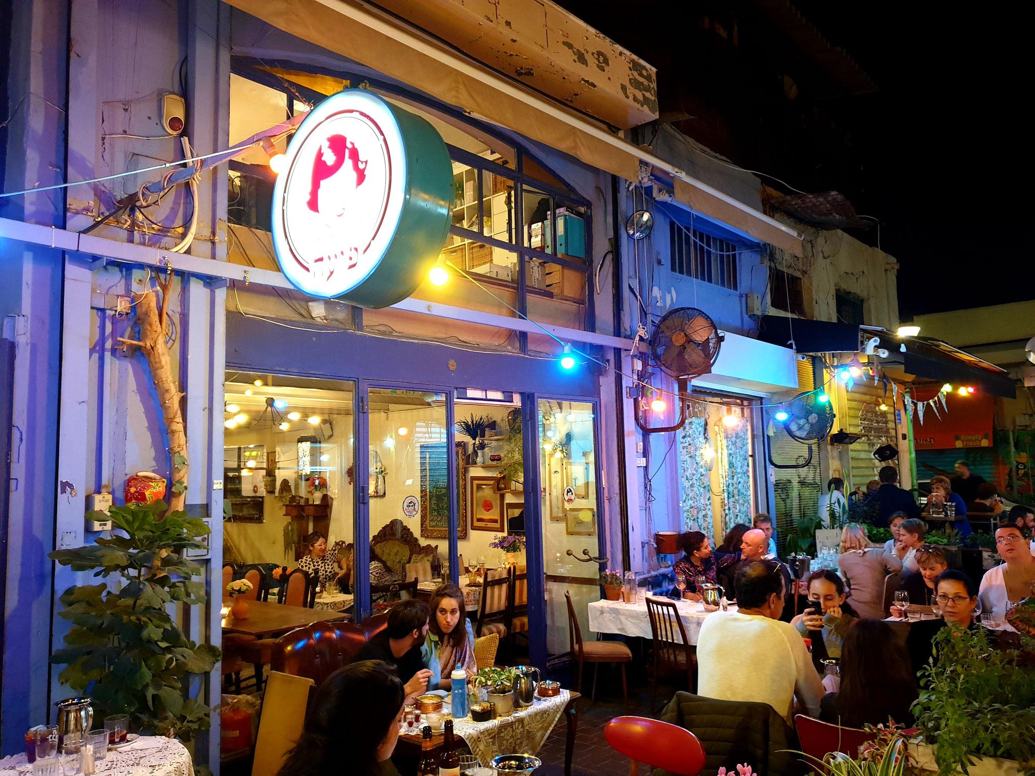 Cafe Puaa Tel Aviv