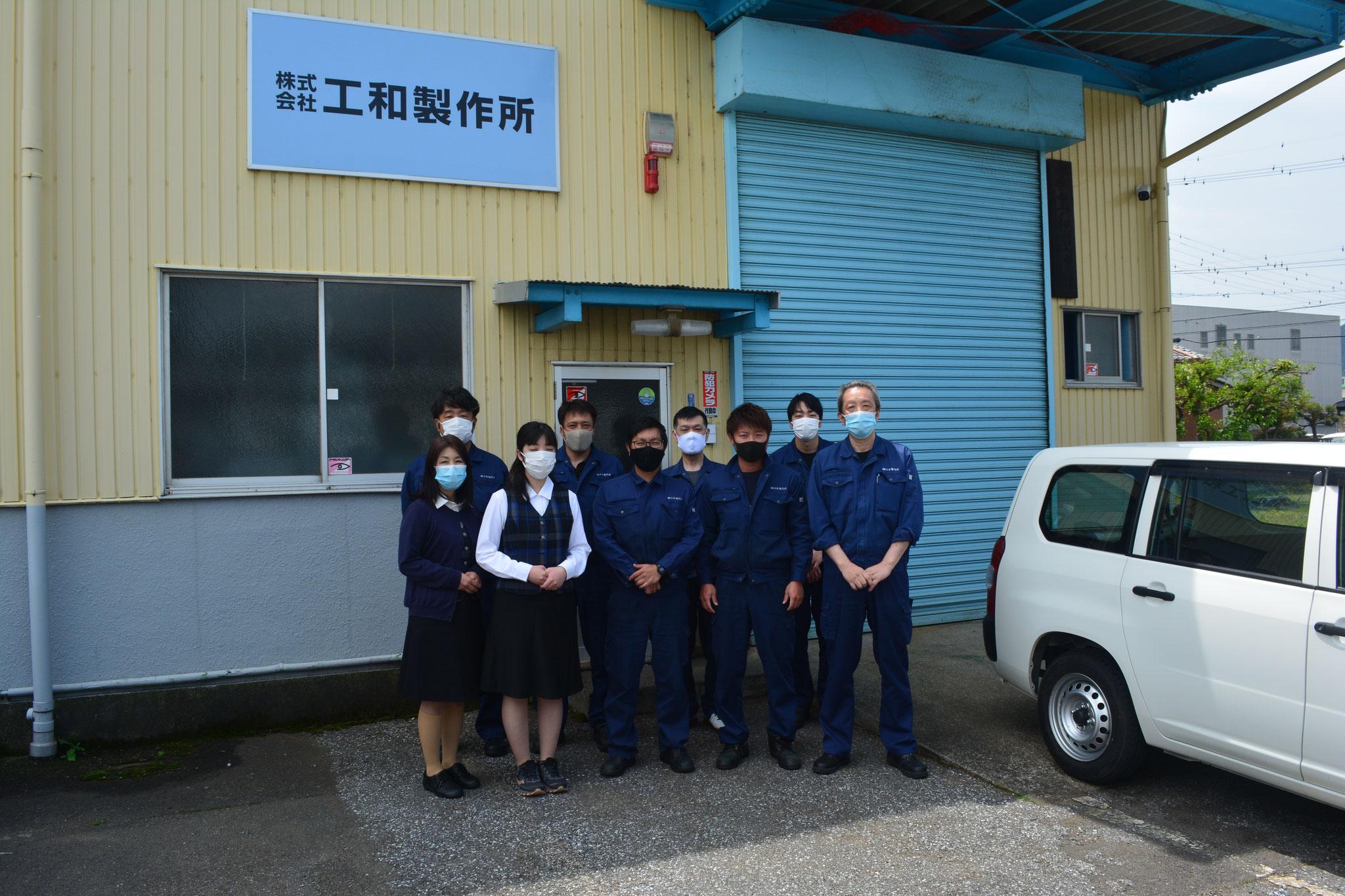 本社 ※コロナウイルス感染予防の為、全員マスクを着用しています。