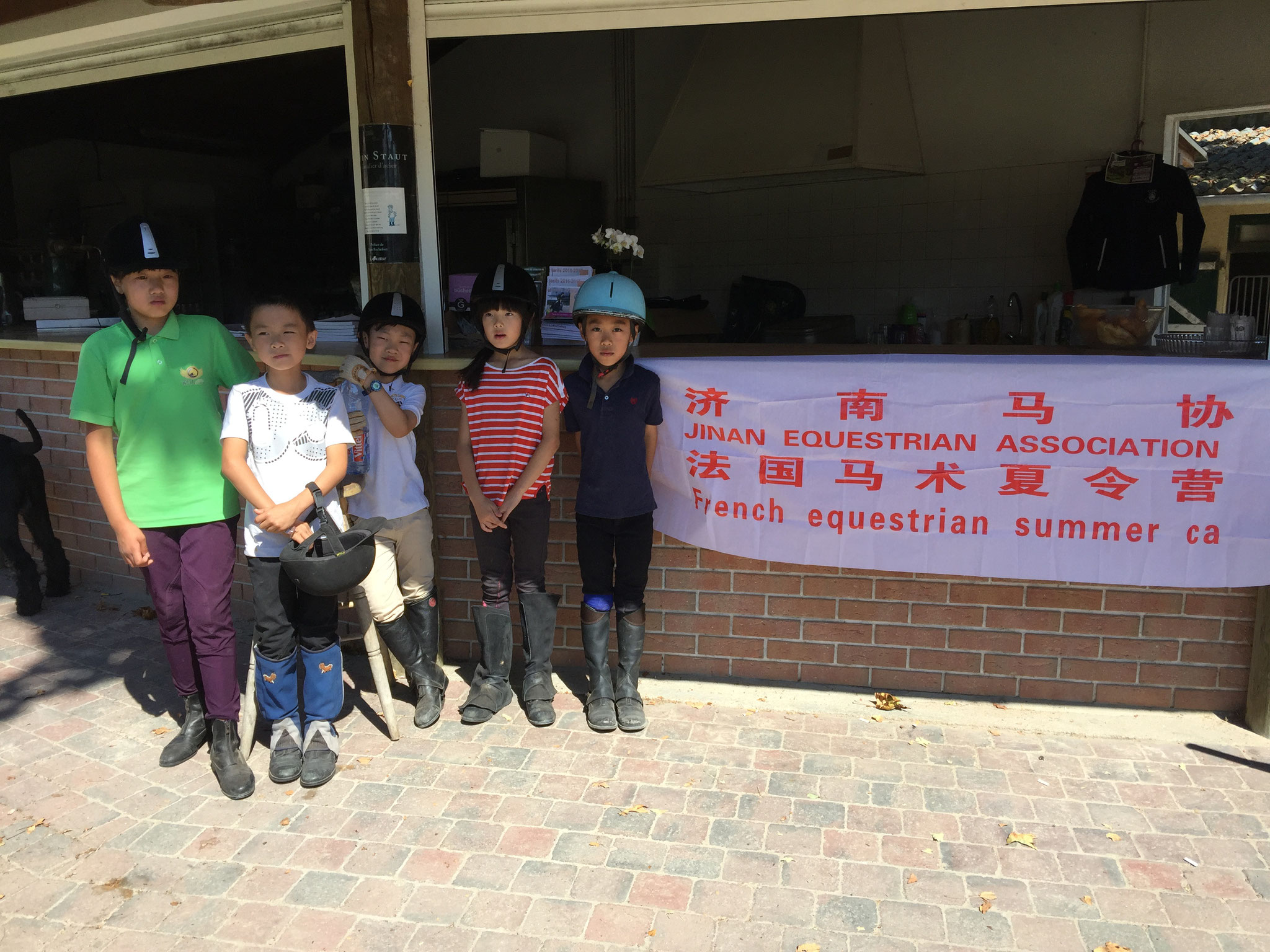 Summer Camp 2016 : Jinan Equestrian Association