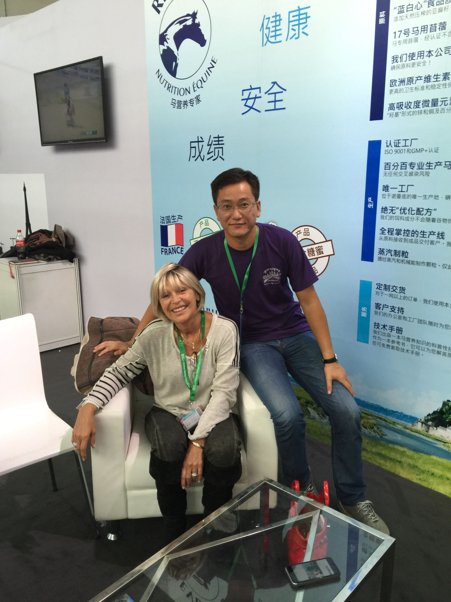CHF 2016 Mrs Fernet and M.Xiao