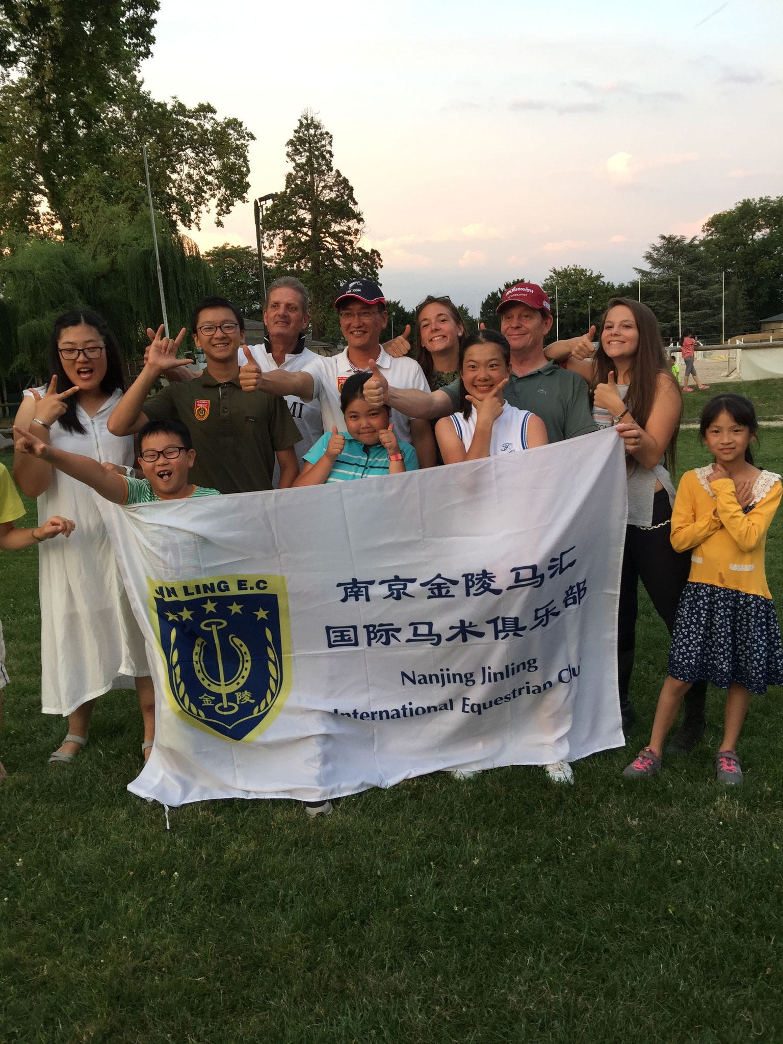 Summer camp 2016: Nanjing Jinling Team