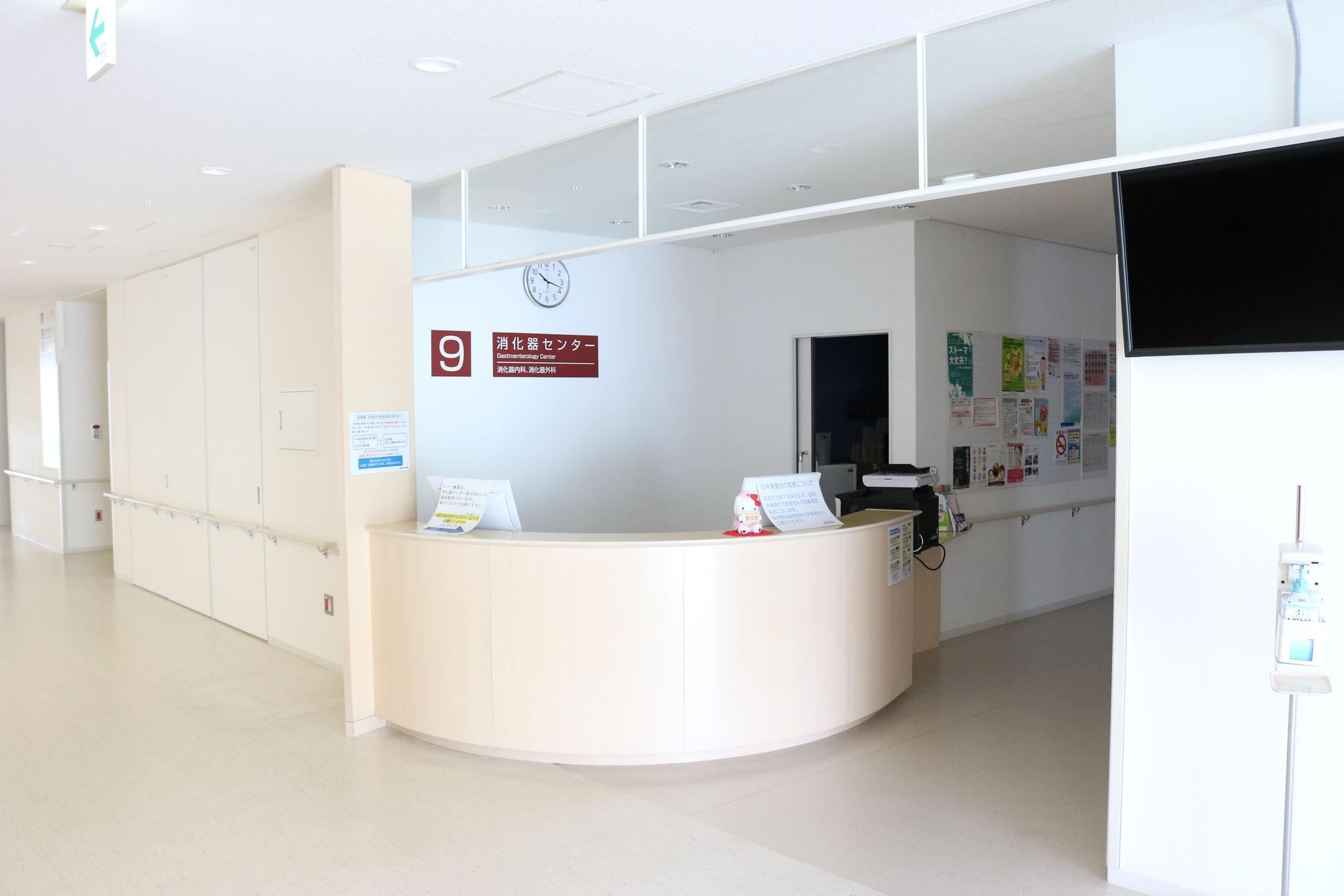 福岡 大学 ホームページ