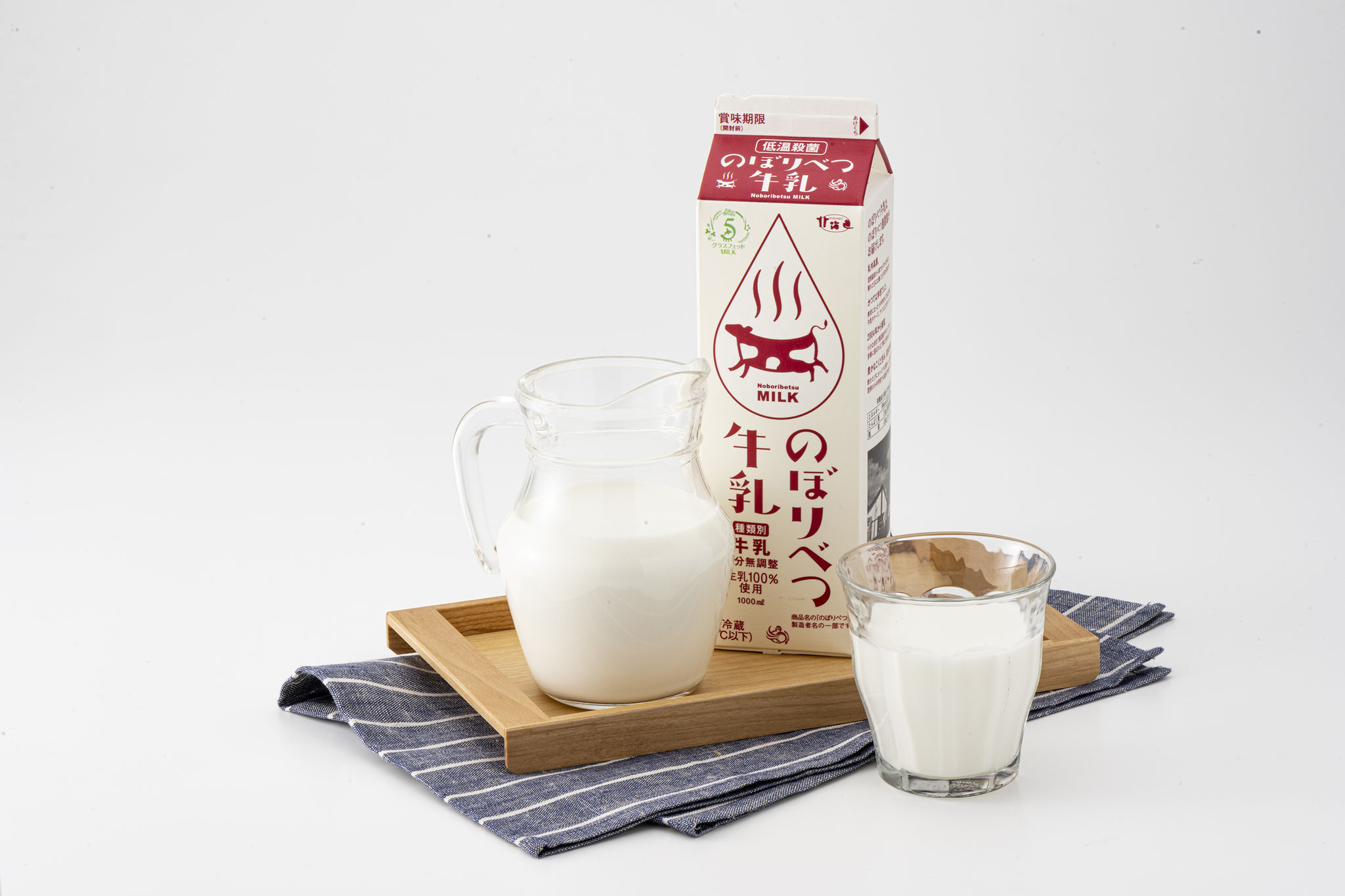 のぼりべつ牛乳<(株)のぼりべつ酪農館>