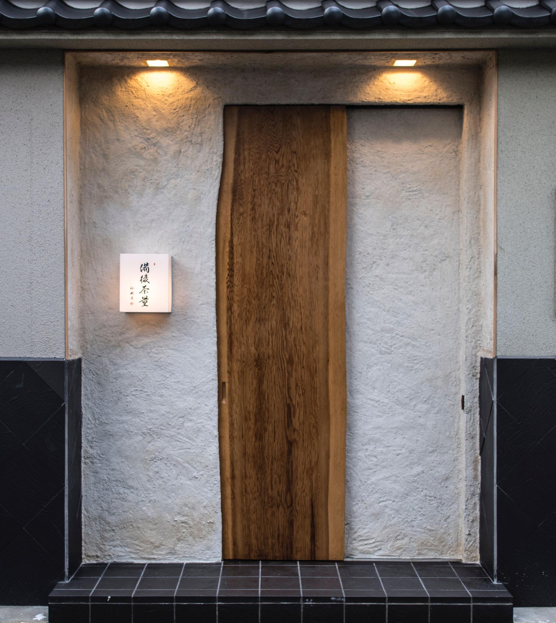 カウンター材と同様、樹齢500年越えの御神木で入り口を仕上げました。