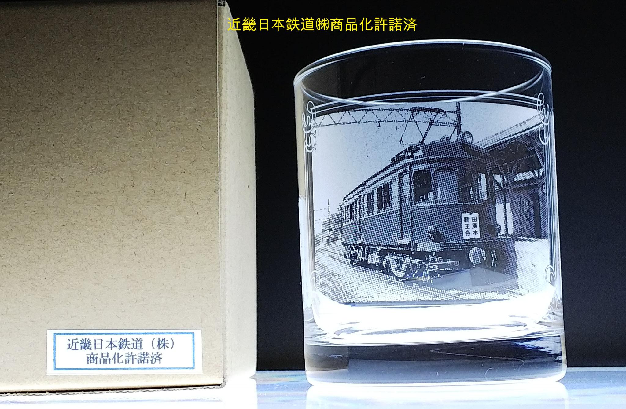 ロックグラス   やまてつ車両を彫刻 約275ml  ¥1,000-(税込)