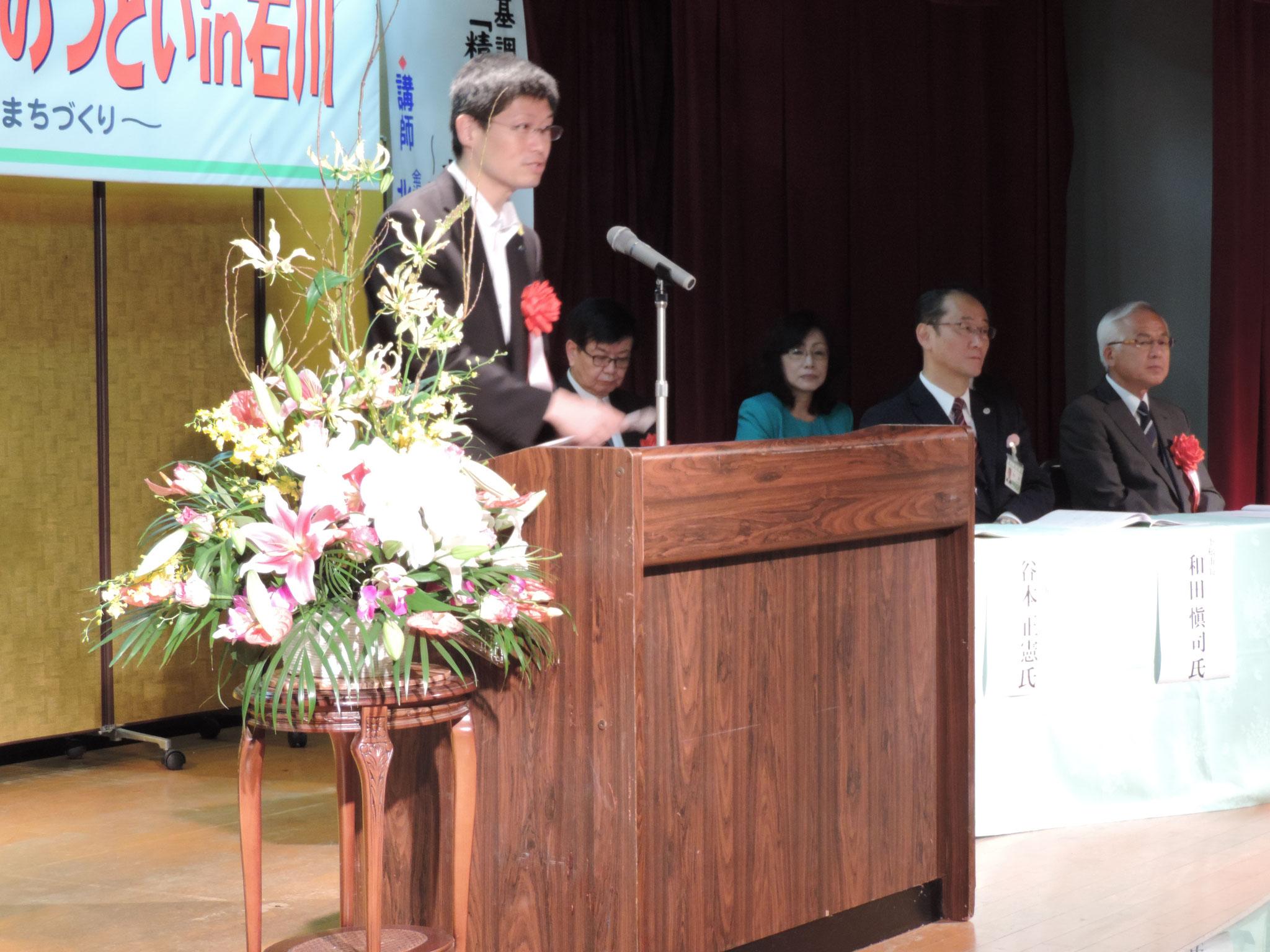 石川県健康福祉部次長の片岡様の御祝辞です。