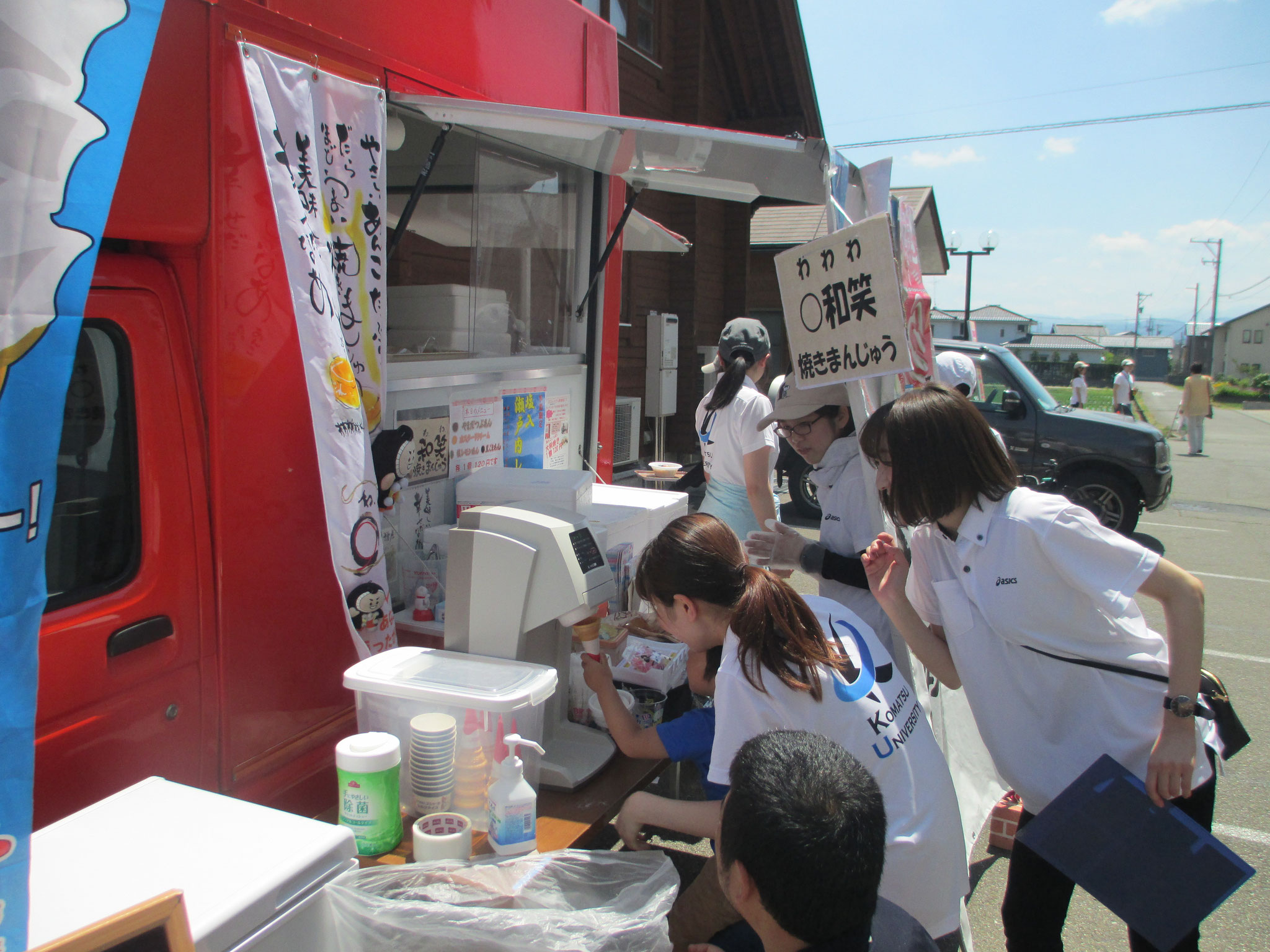 焼饅頭とソフトクリームの移動販売車
