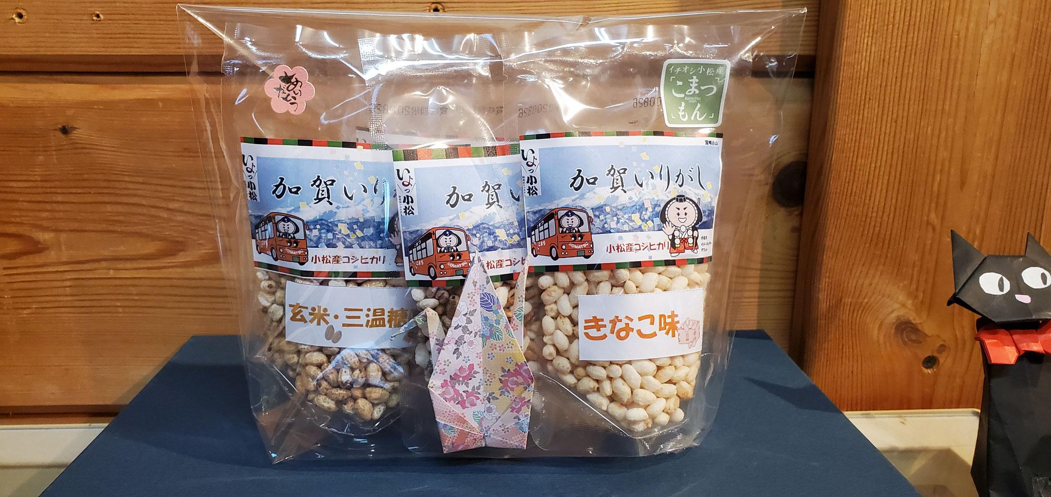 勧進帳セットa 20g×4個(きなこ味・玄米三温糖味・しょうゆ味・大麦・三色白米)