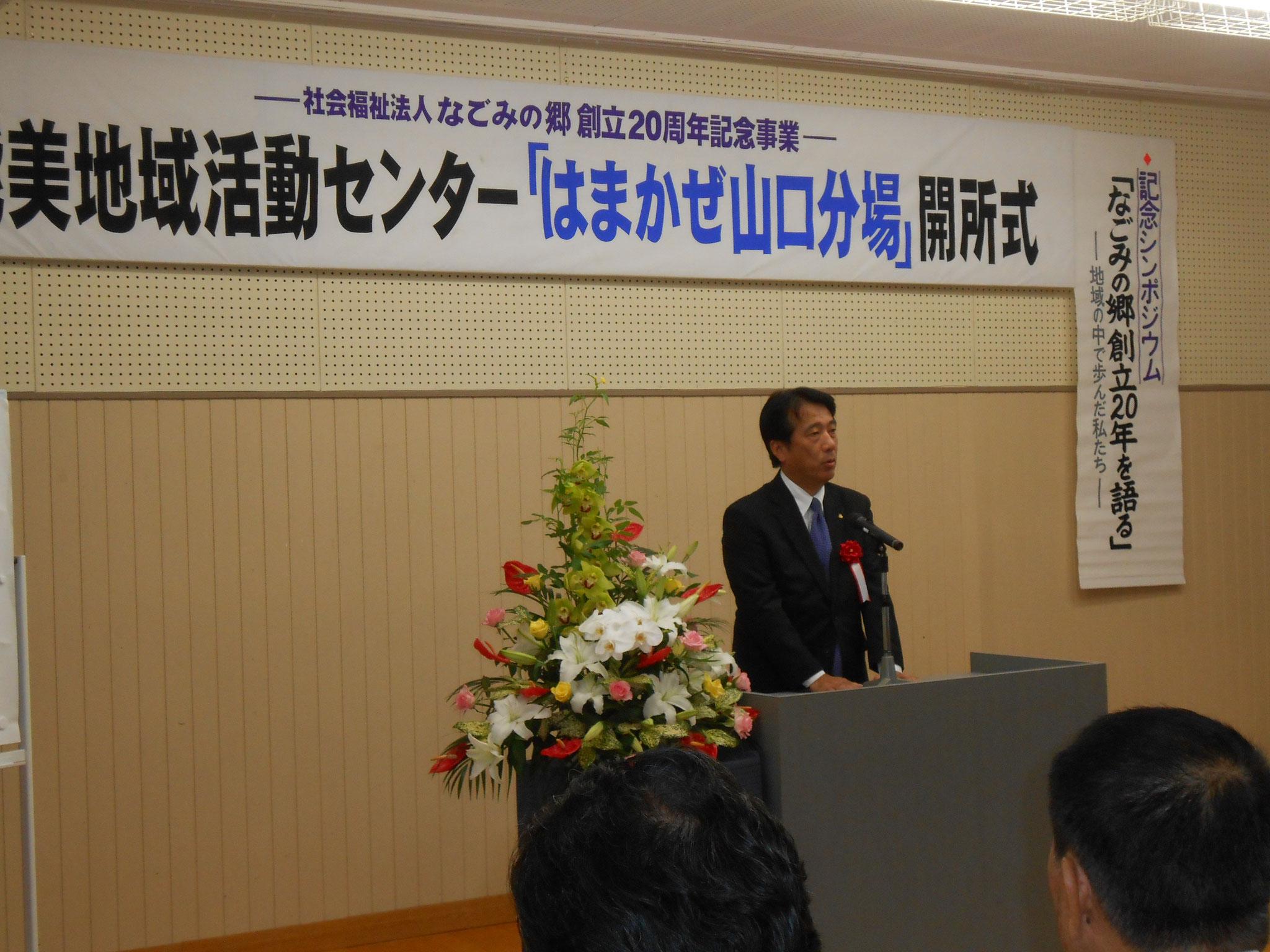 ご来賓のトップは井出能美市長の御祝辞