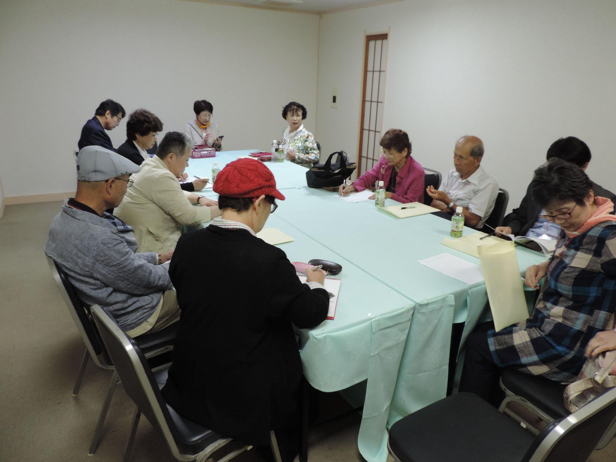 交流会前に各県の代表者会議を行いました。