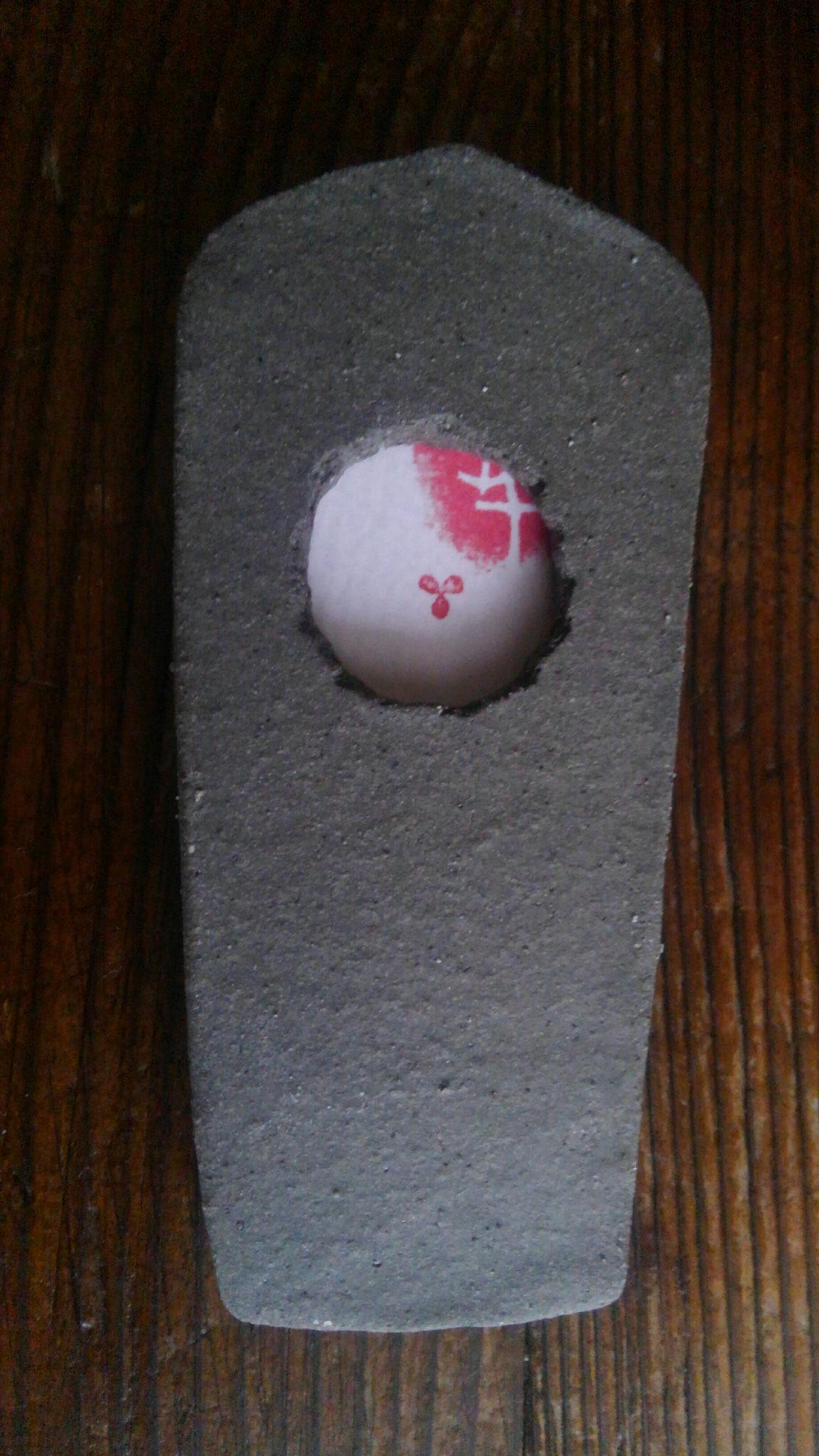 花片(小花印)9.6×4.3cm