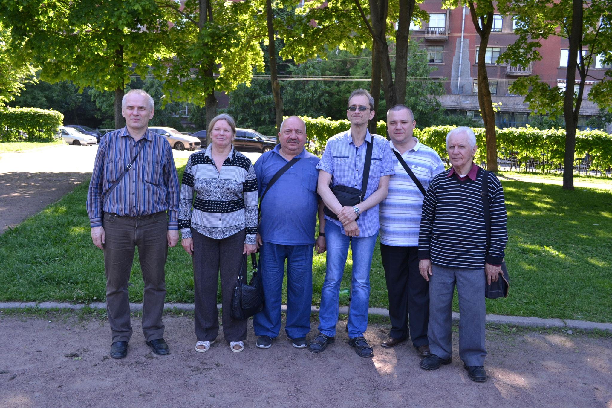 Команда  из Московской области