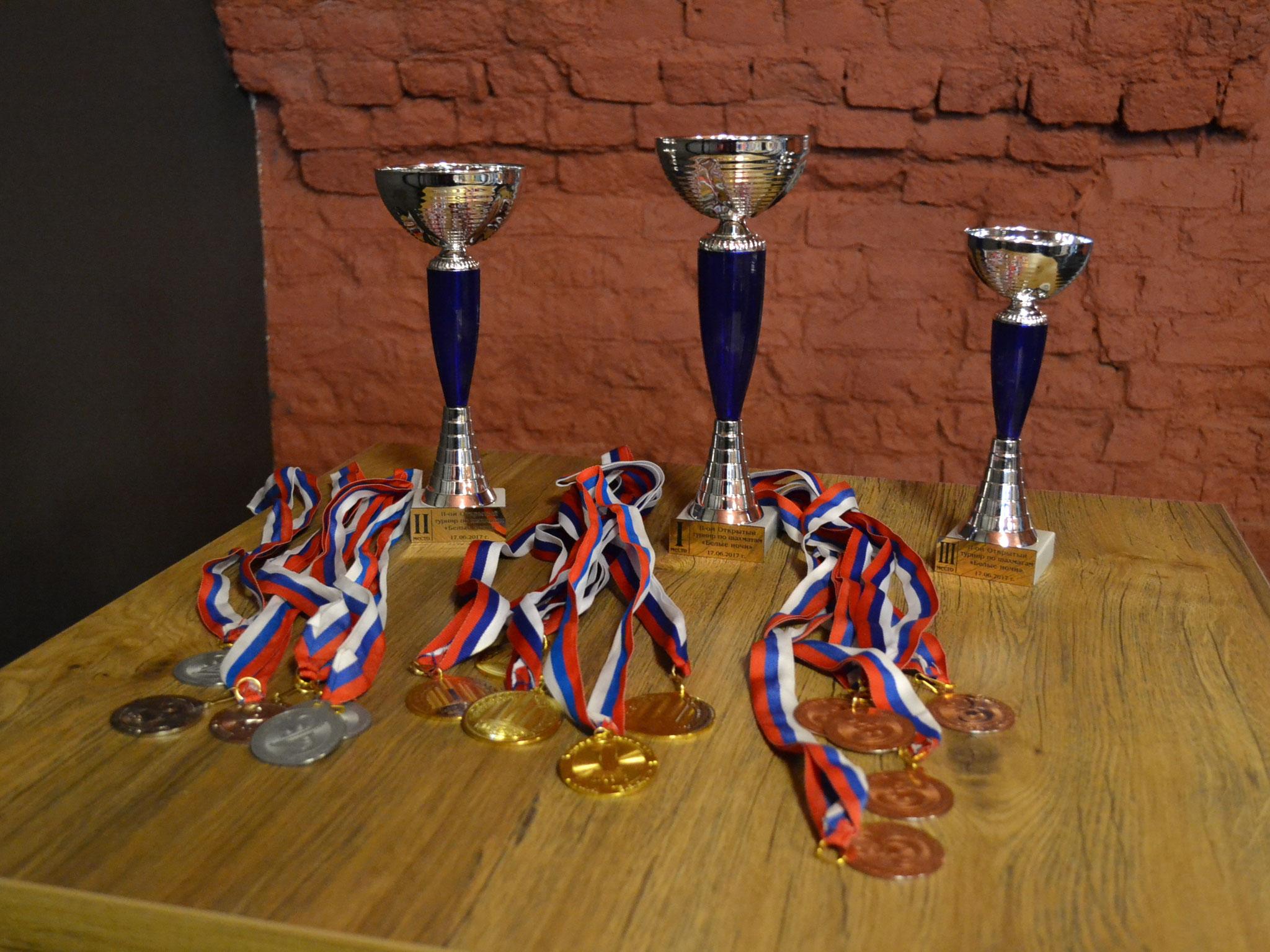 Кубки и медали ждут своих победителей!