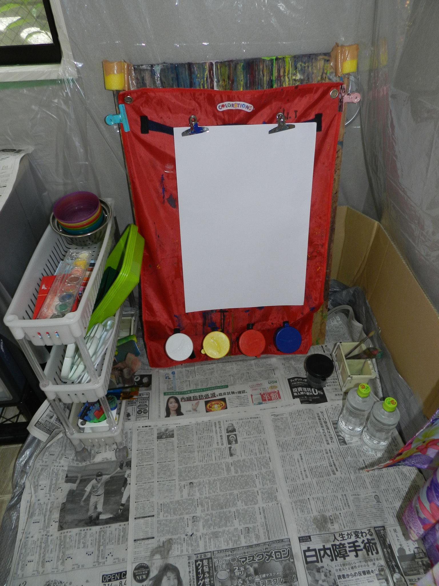 絵具が思いっきり使えるスペース
