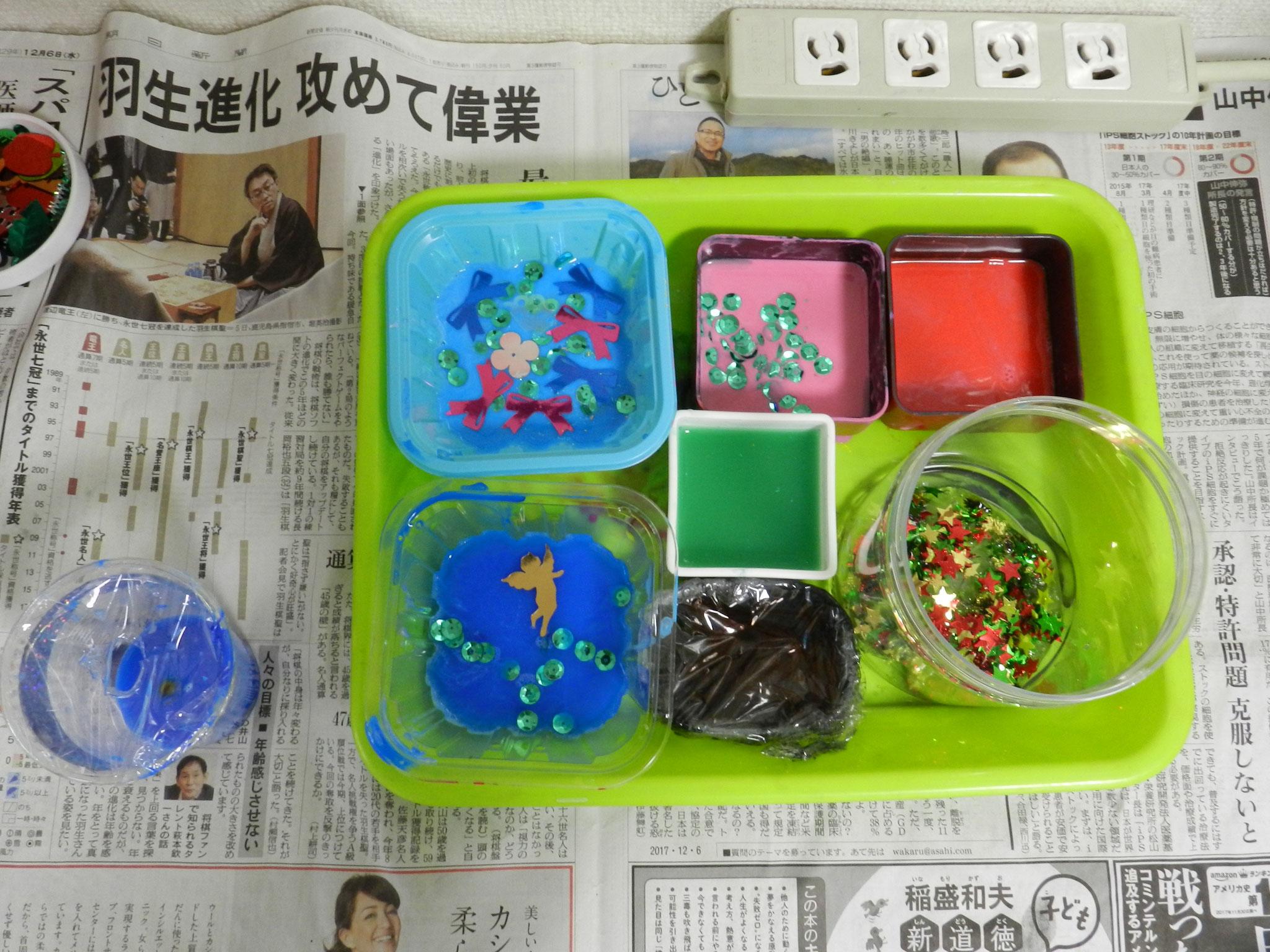 色水にデコレーション★(小1)