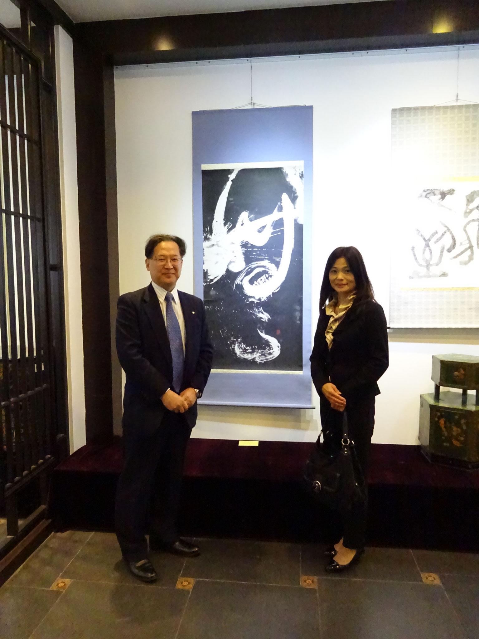 京都市と西安市の書家による書画展 2014/11/6    於西安培華学院  「無」