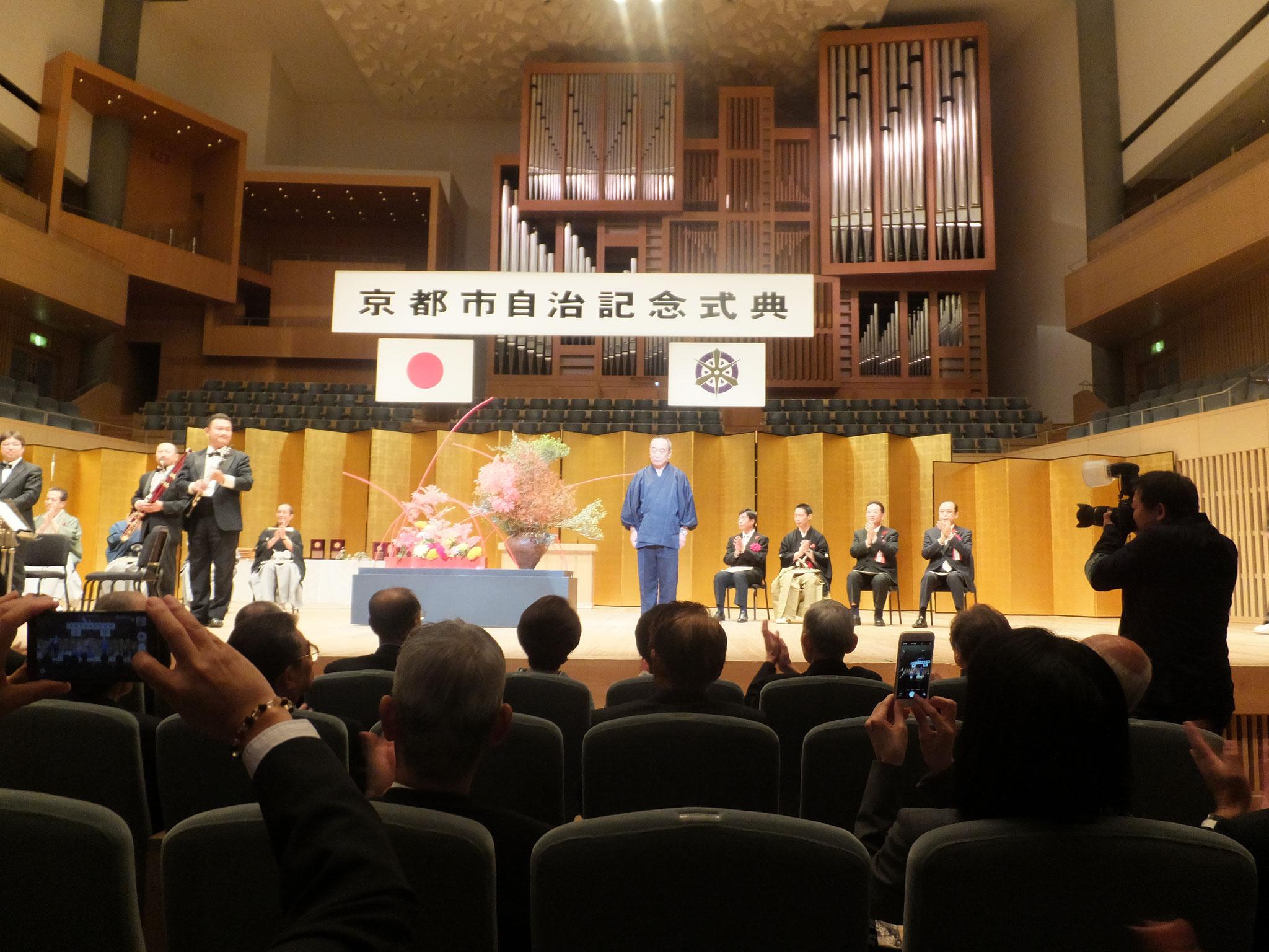 2015/10/15 於京都市自治記念式典