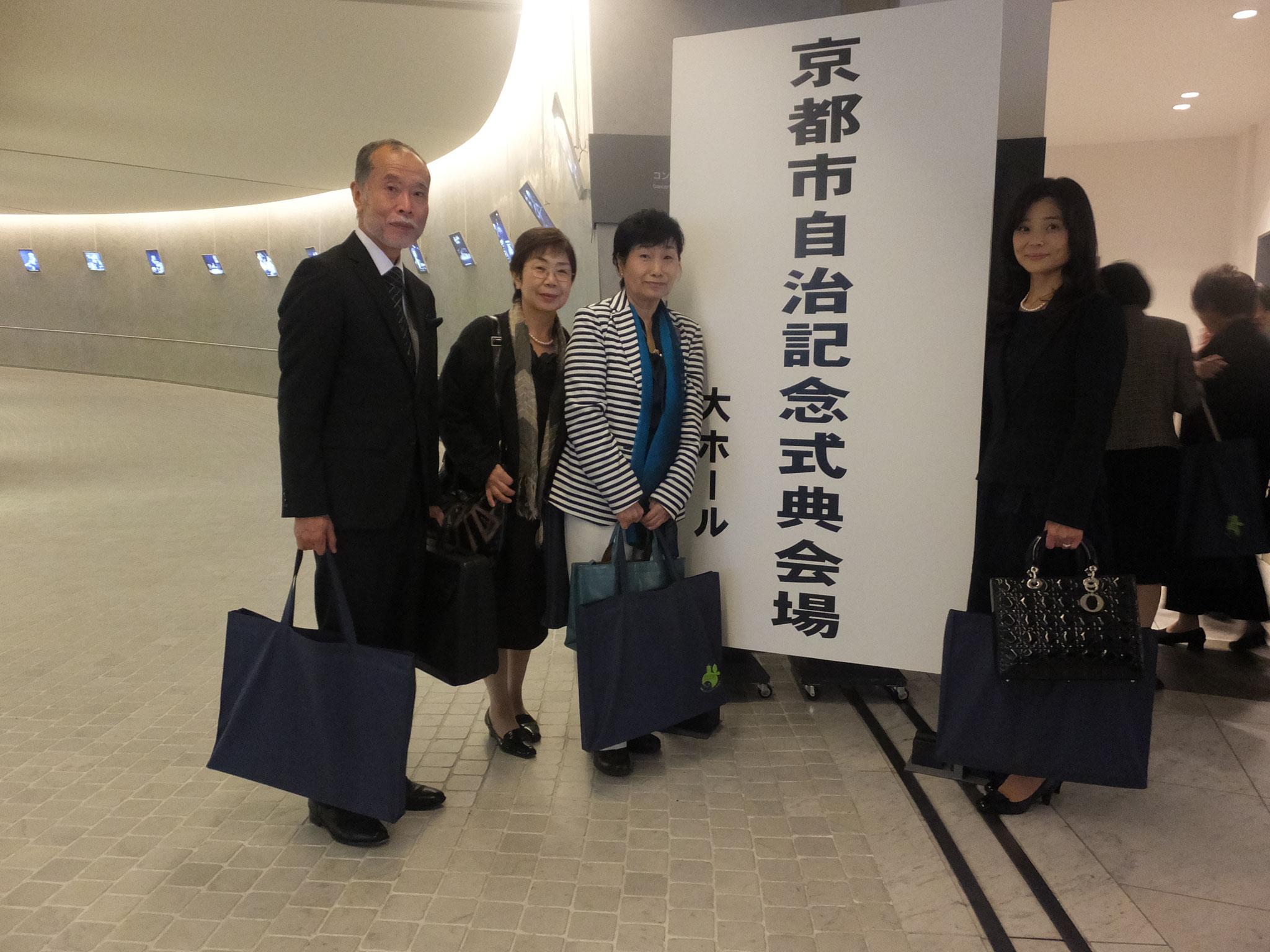 2015/10/15 於京都市自治記念式典 西安特別表彰