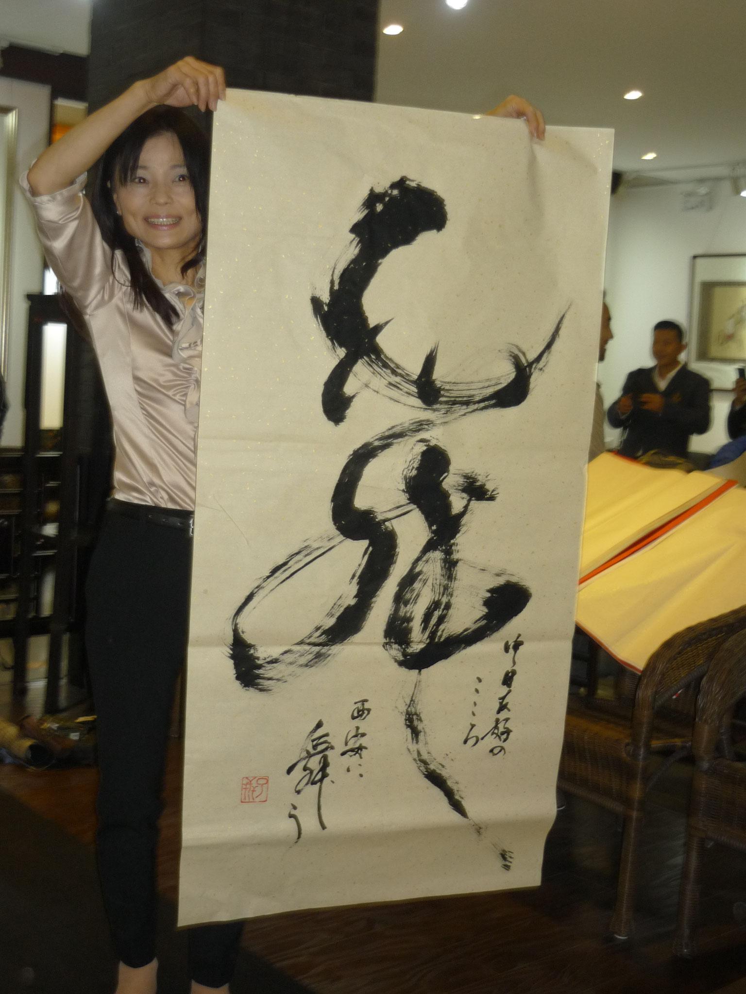 京都市と西安市の書家による書画展 2014/11/6    於西安培華学院 「舞・日中友好のこころ西安に舞う」