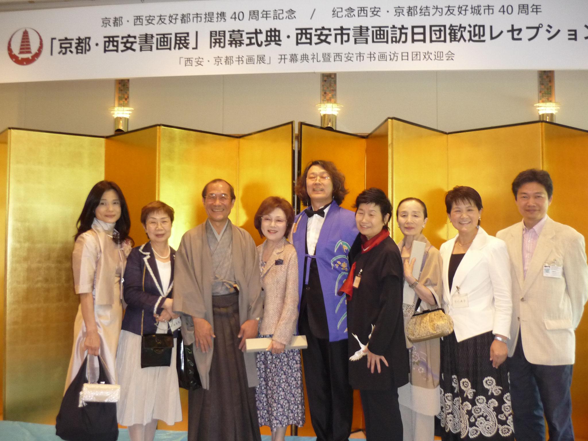 京都・西安友好都市提携40周年記念 「京都・西安書画展」2015/5/9~5/10