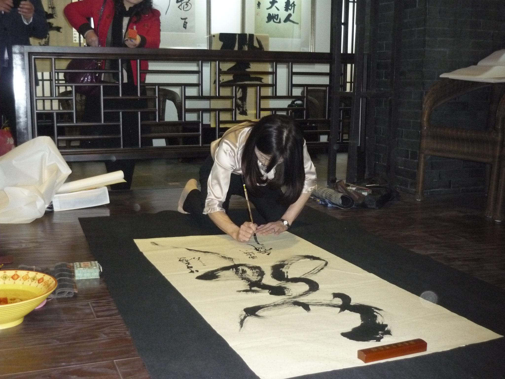 京都市と西安市の書家による書画展 2014/11/6    於西安培華学院