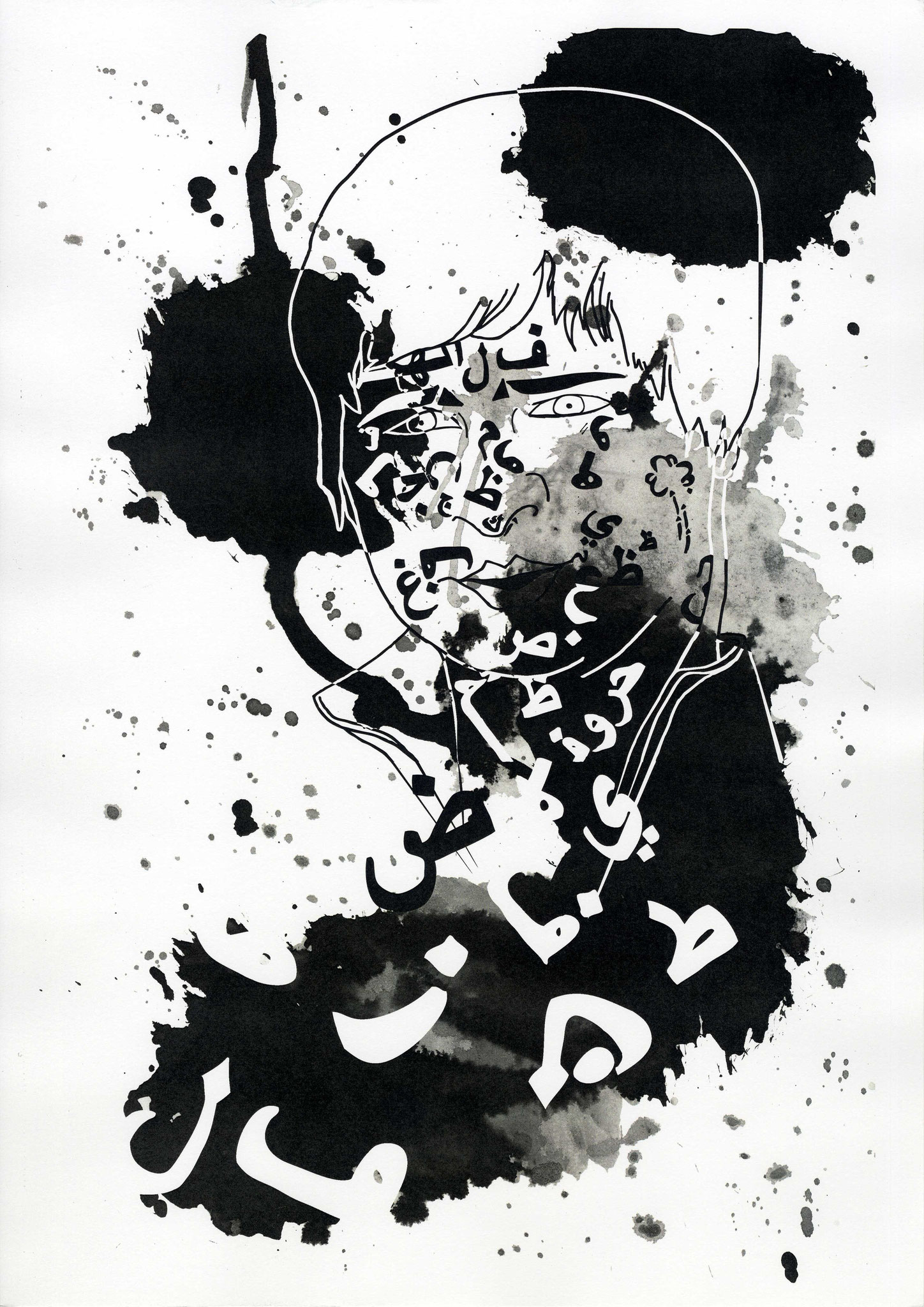 Schriften im Gesicht - Illustration für Orhan Pamuks Buch ,,Das schwarze Buch``