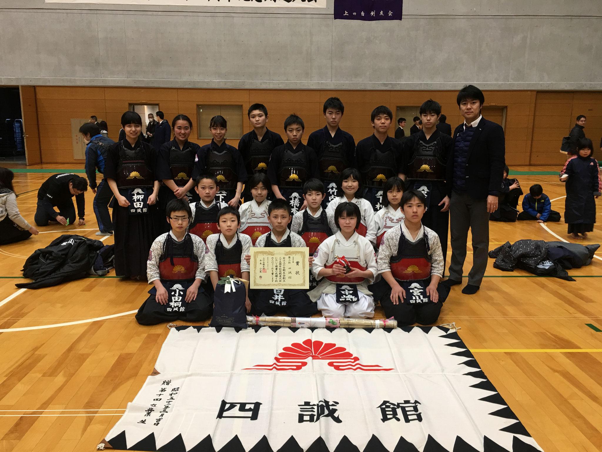 上の台剣友会創立35周年記念剣道大会