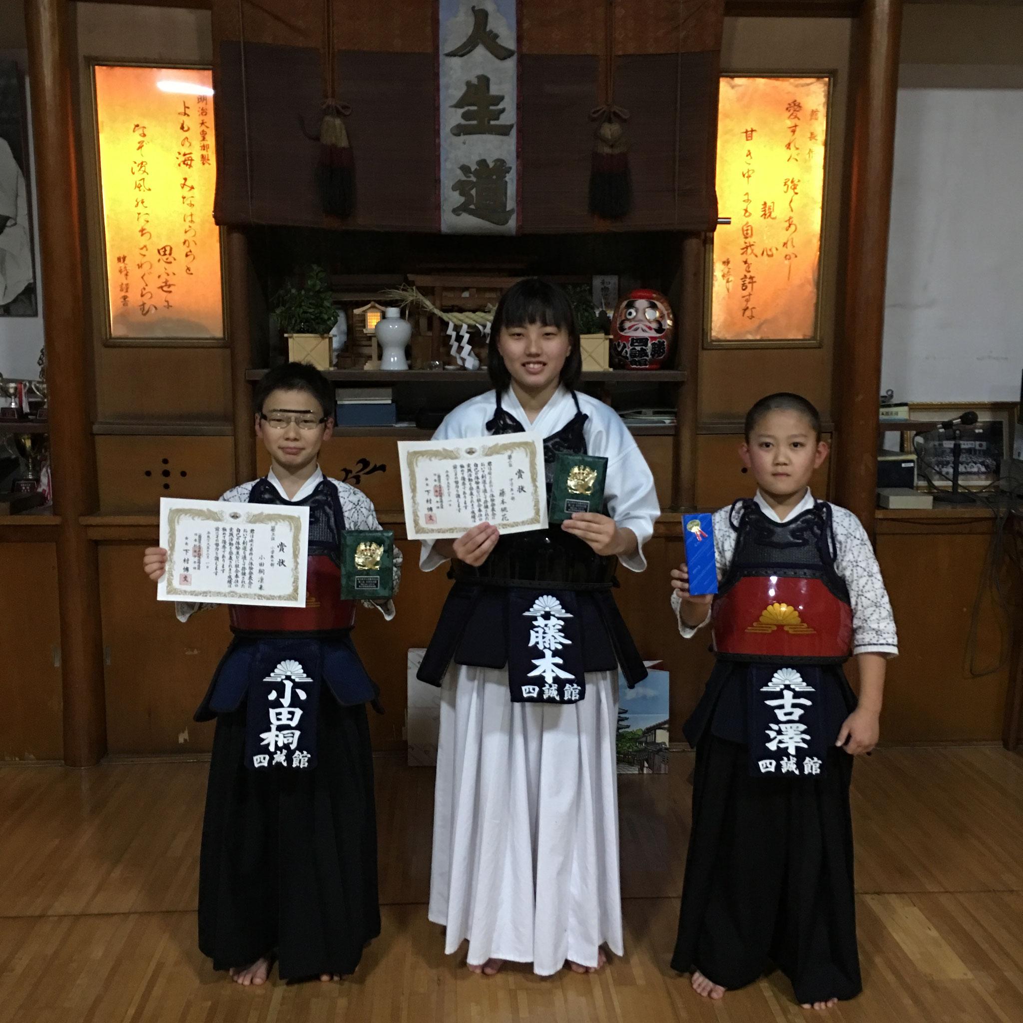 第40回日本剣道少年団研修会 体験実践発表会埼玉県予選