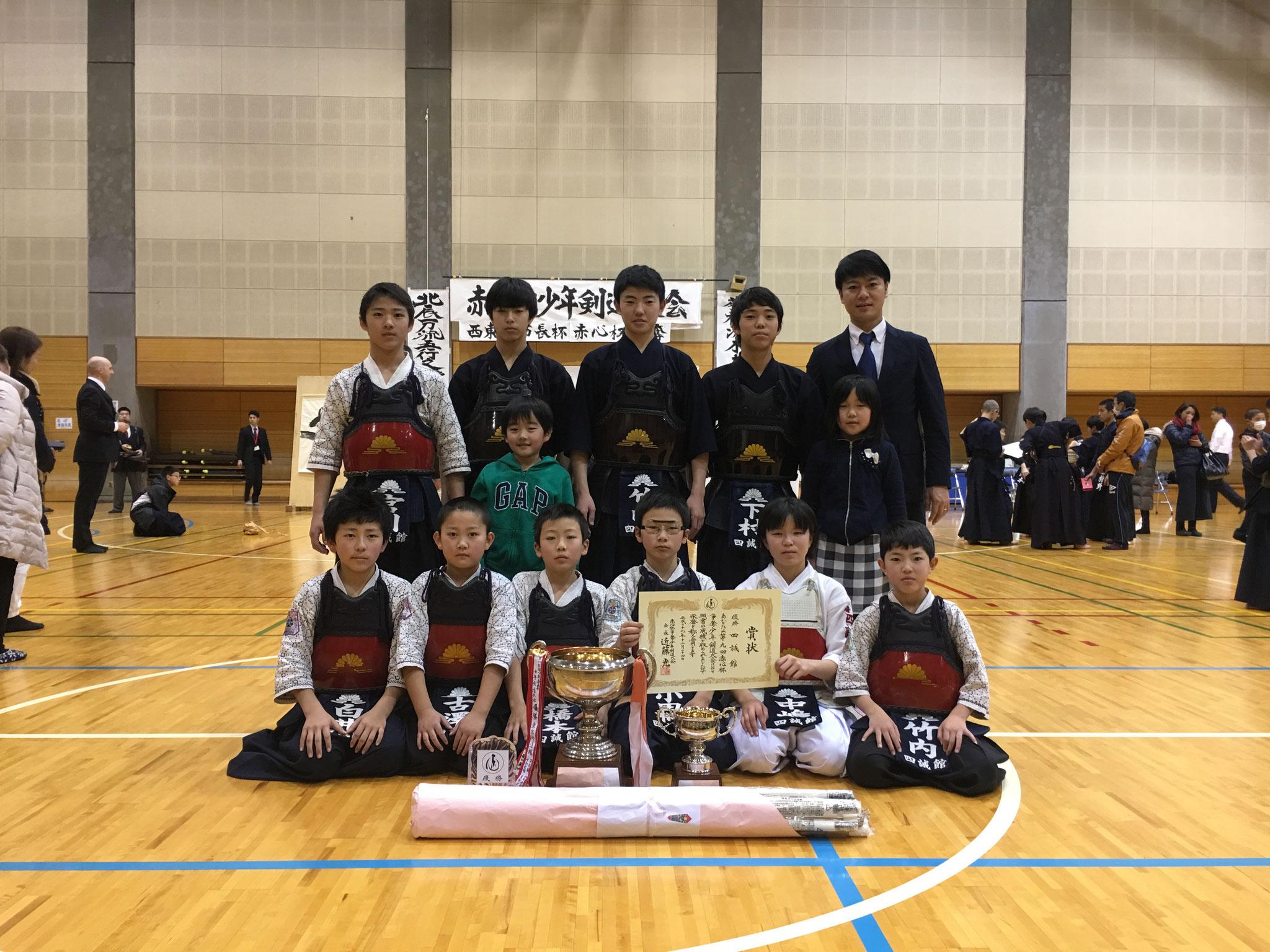 第9回赤心杯争奪少年剣道大会