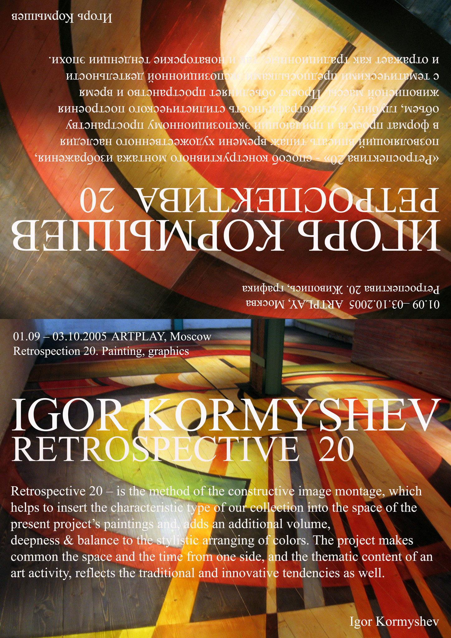 The booklet of the project 'Retrospective 20'