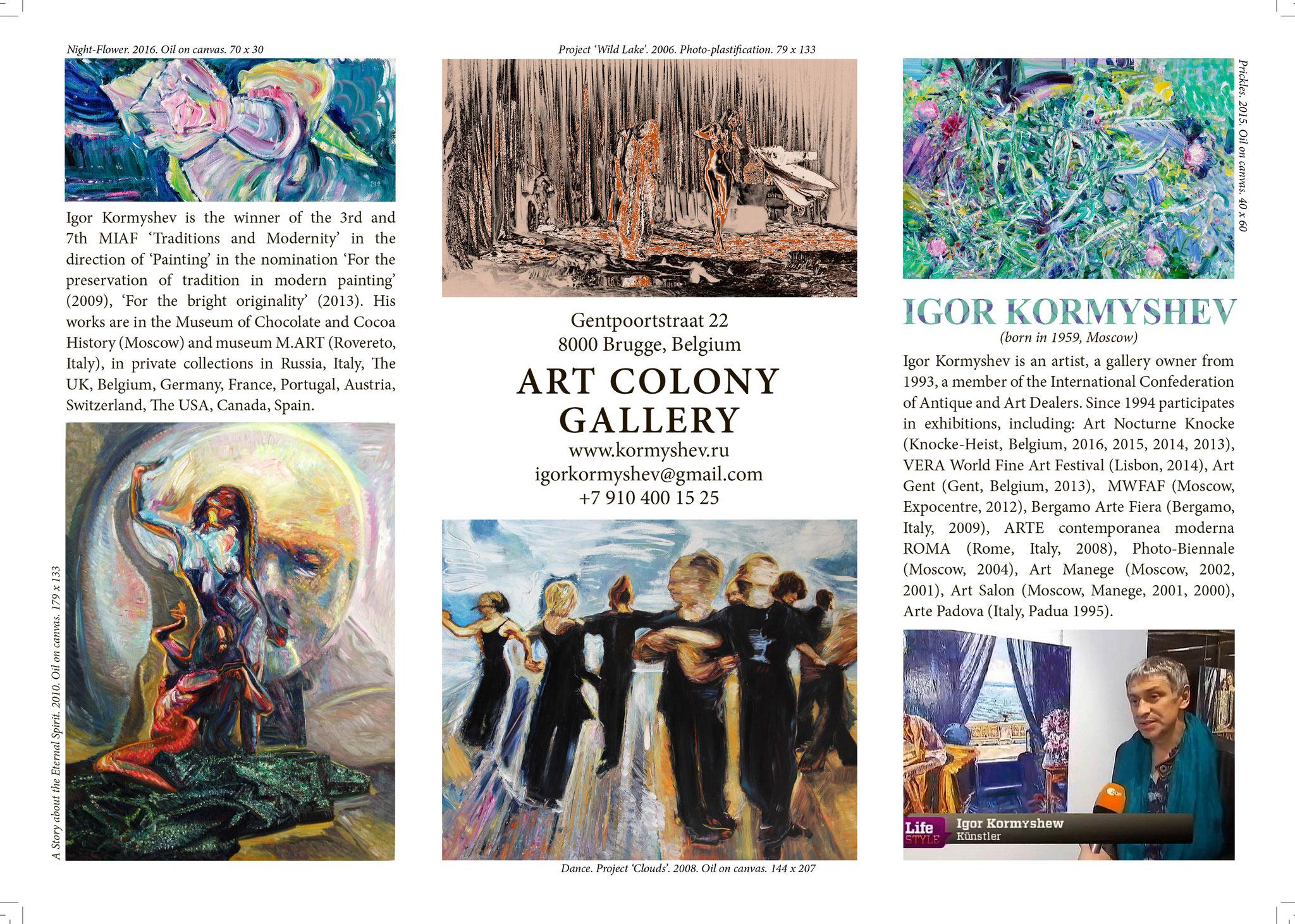 The exhibition booklet. Design by Alina Guseynova