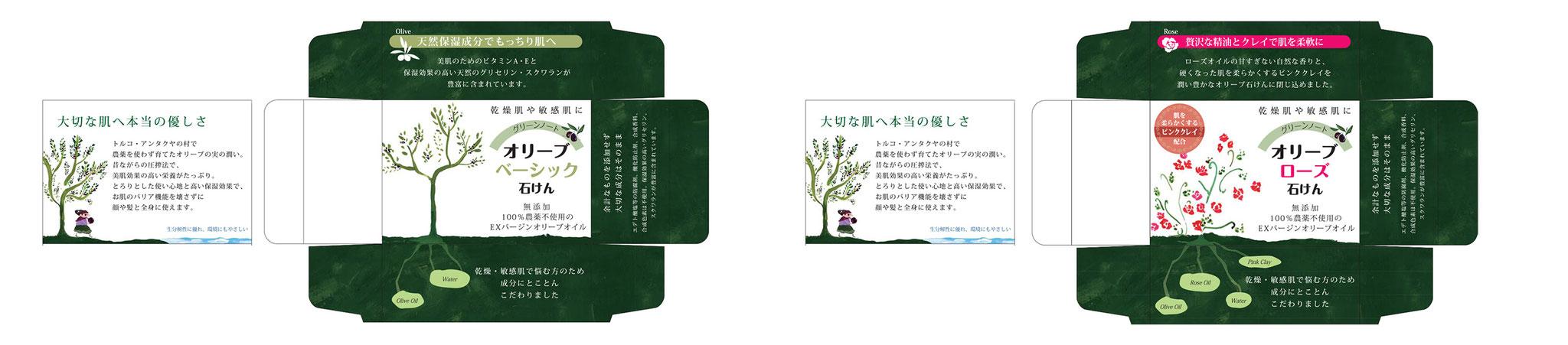 オリーブ石鹸 化粧箱デザイン 箱の面を全て使って商品の良さを表現しています