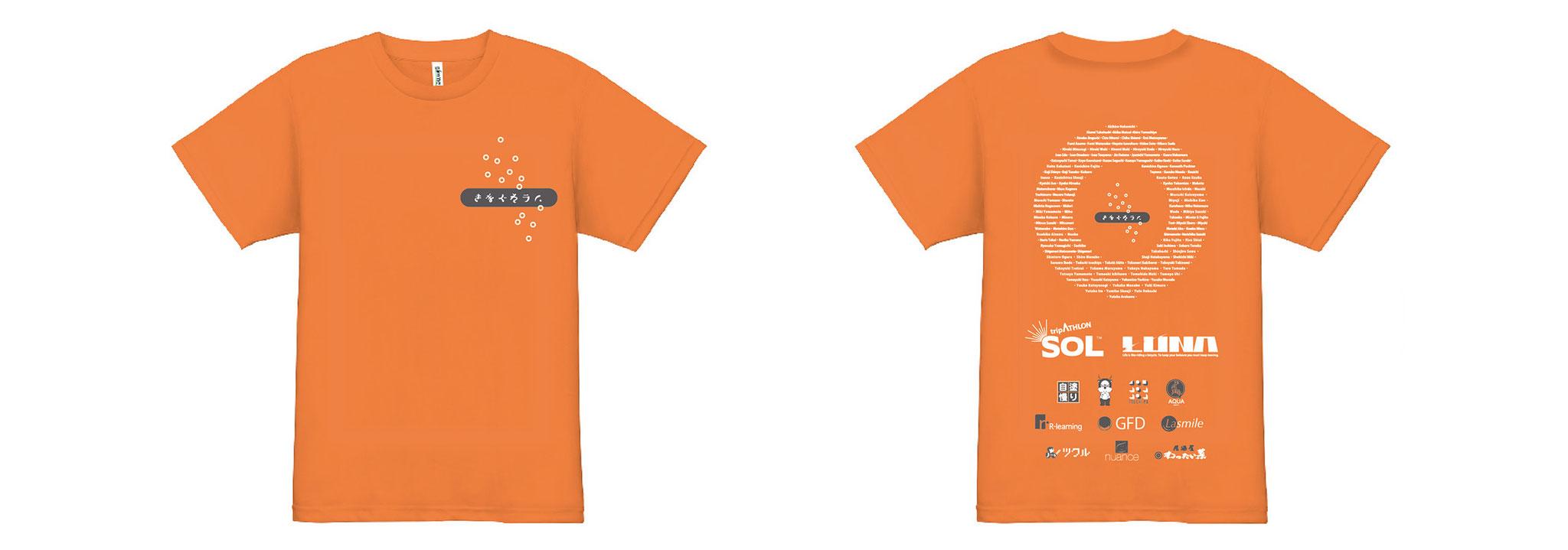ランニンググループオリジナルTシャツ