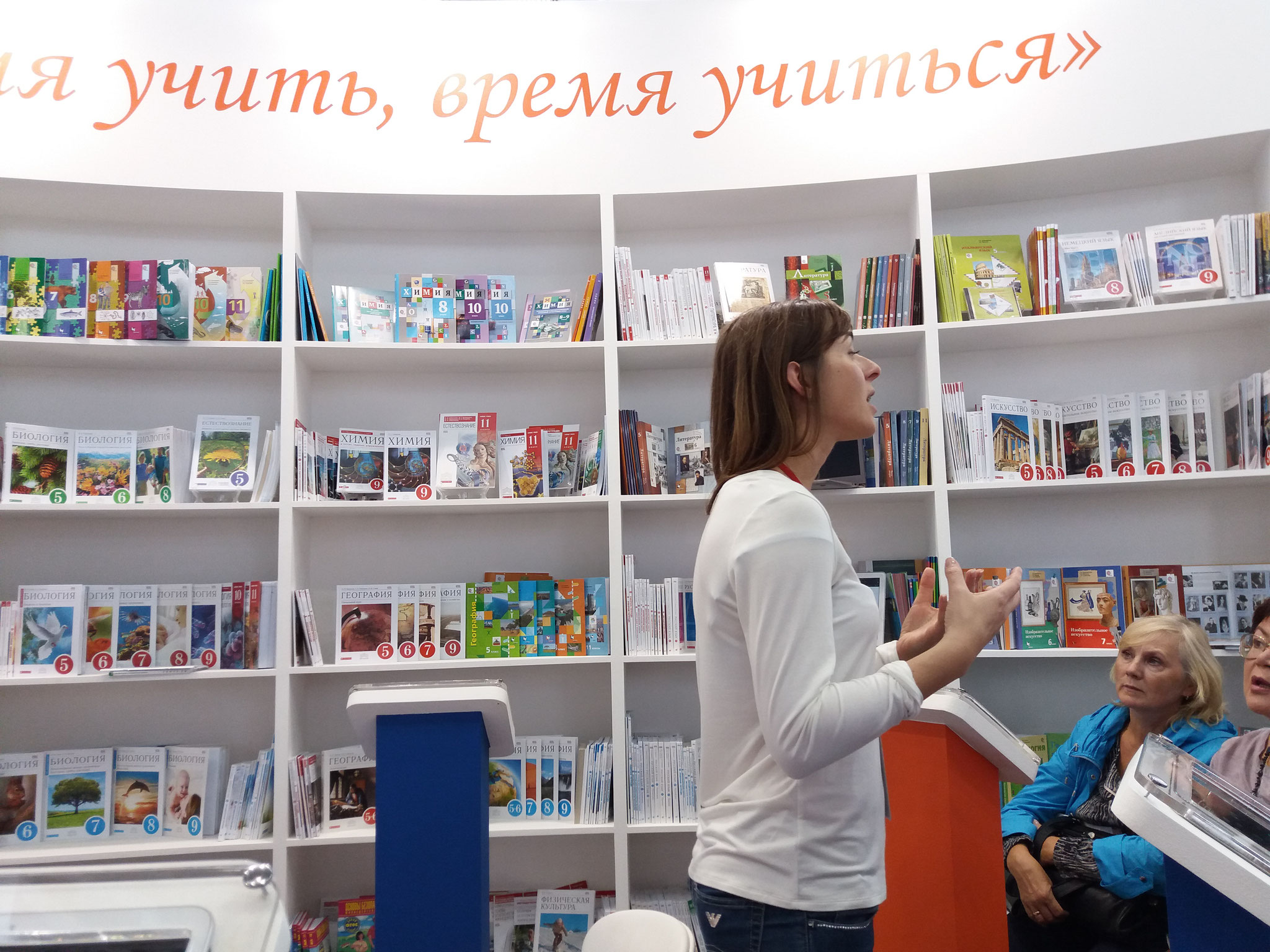 """Семинар """"Электронные формы учебников"""""""