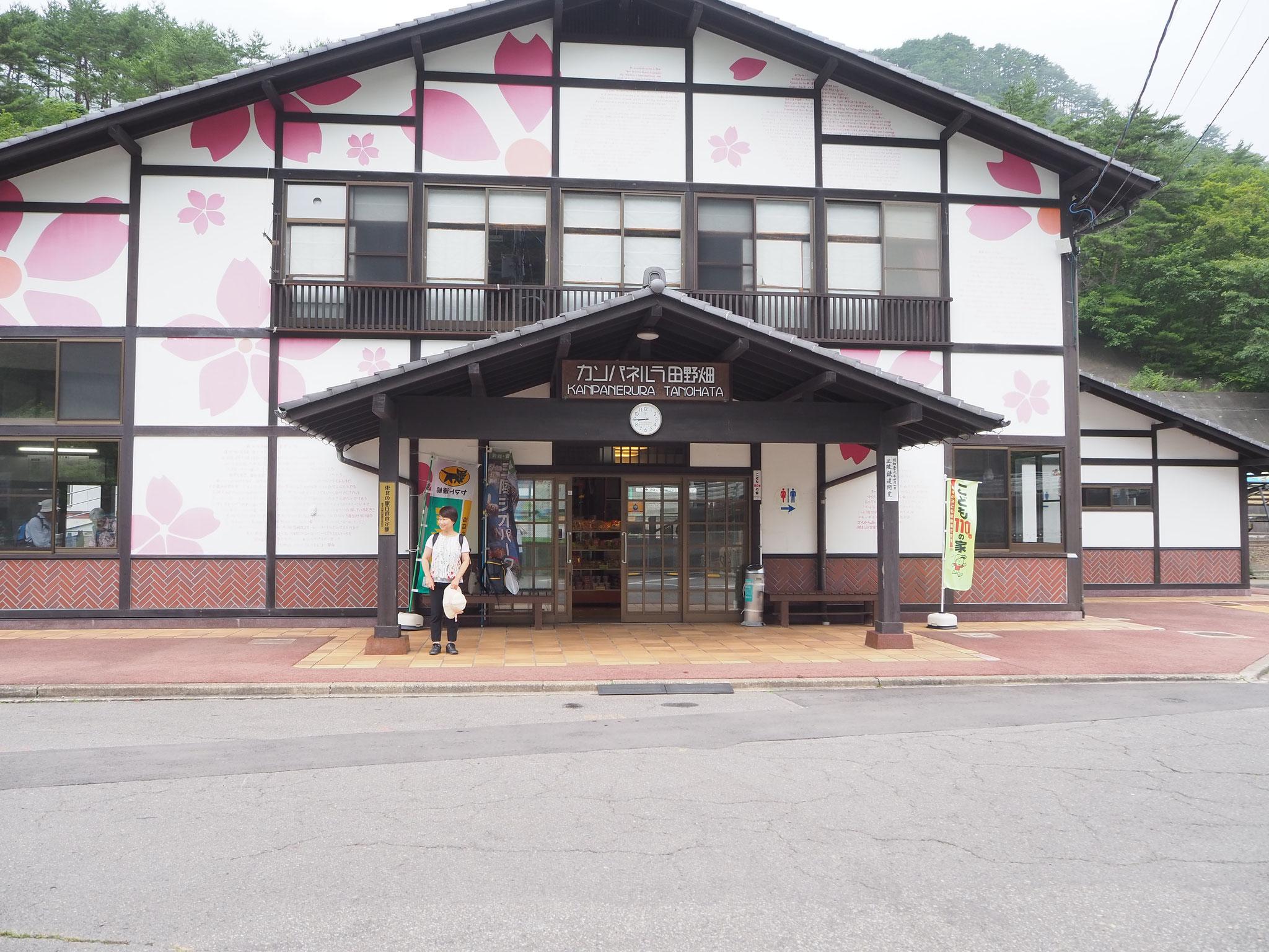 三陸鉄道リアス線・田野畑駅