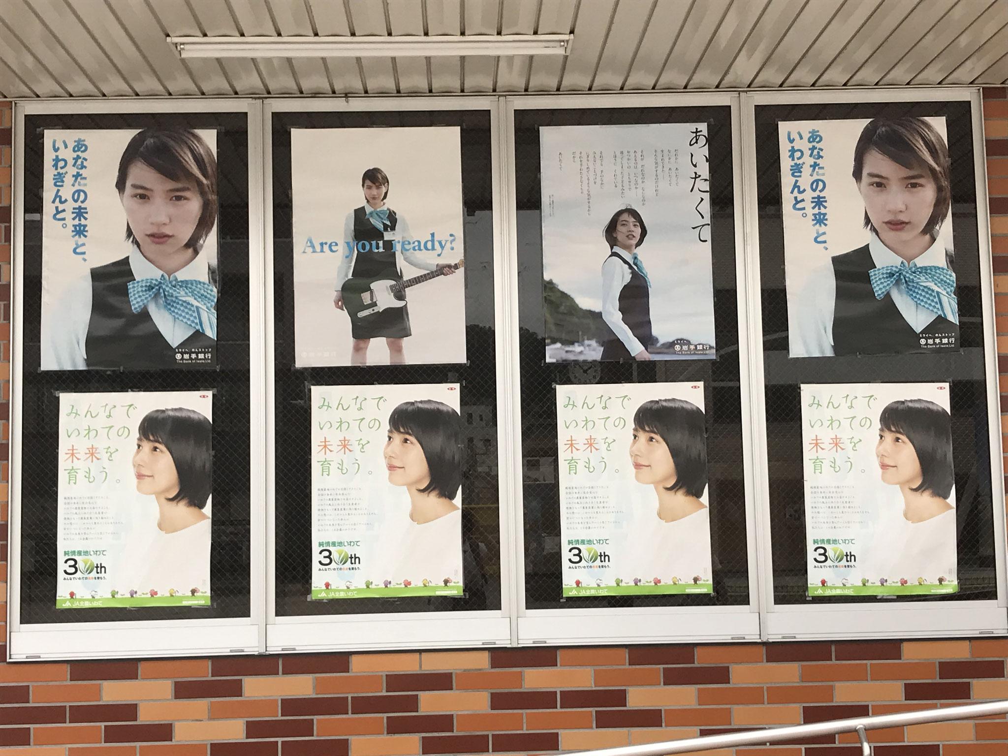 のん(能年玲奈)のポスターが飾られていた