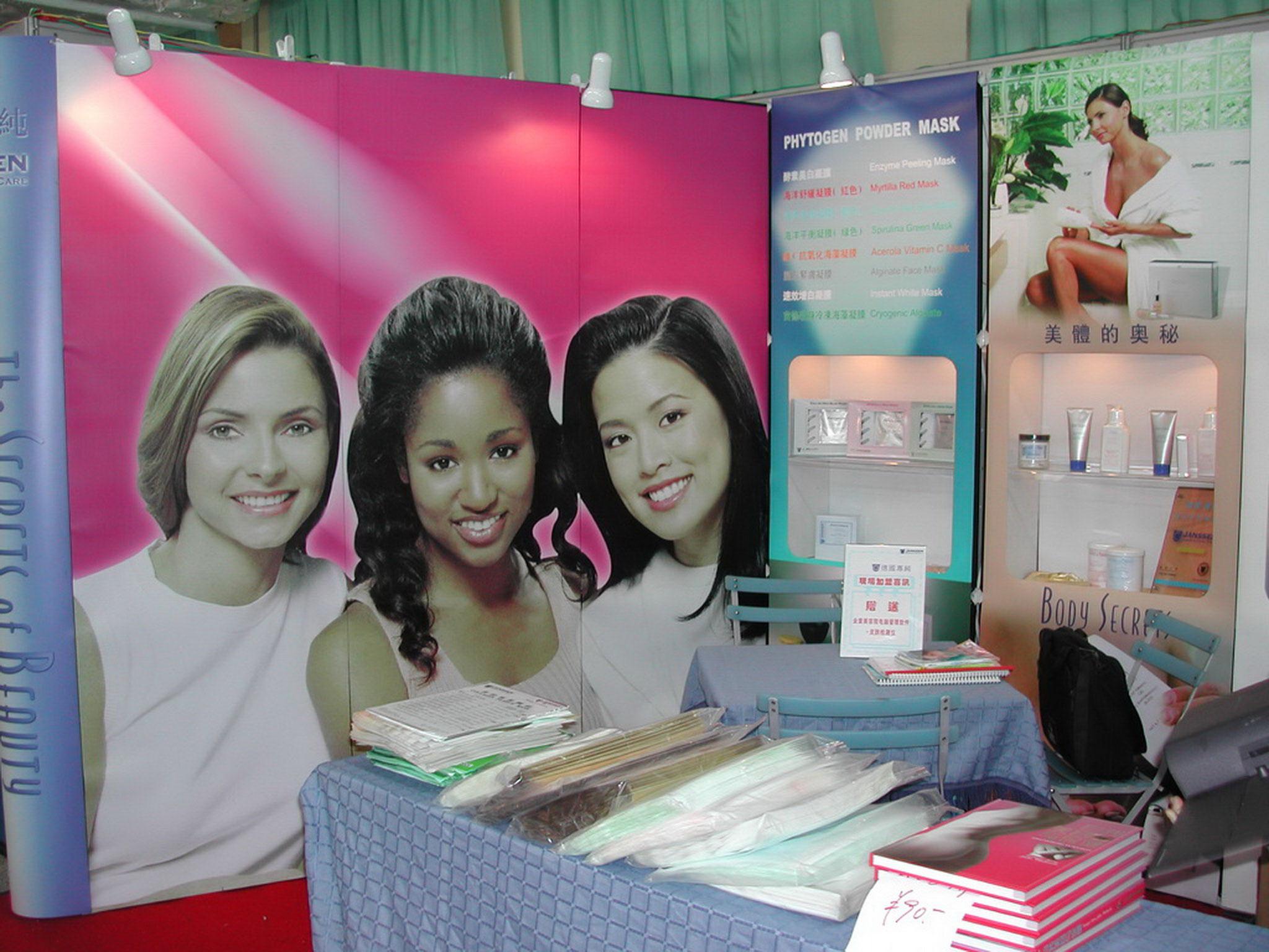 Beijing Beauty expo 2000